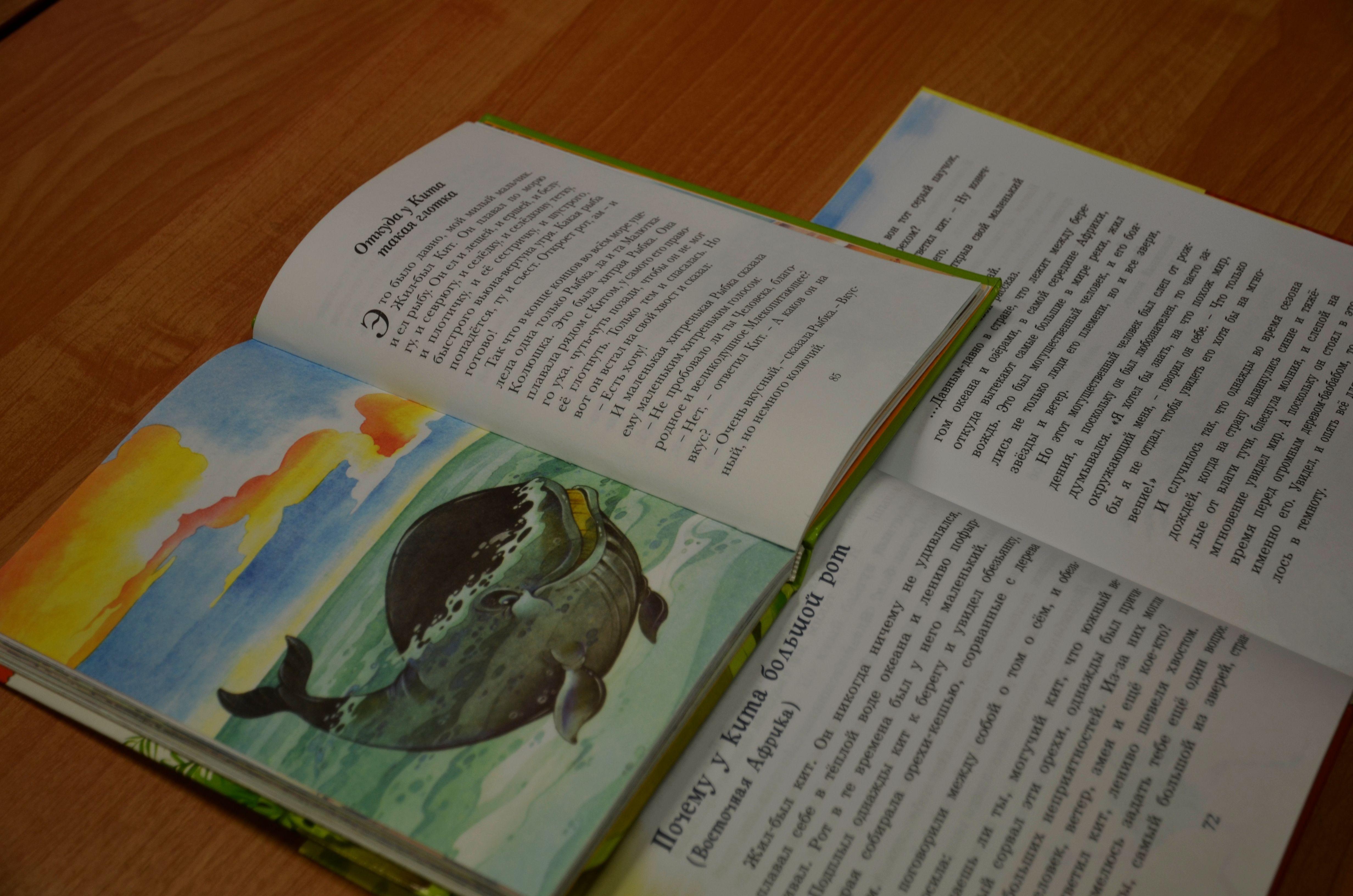 Познавательные энциклопедии прочтут дети из Троицка