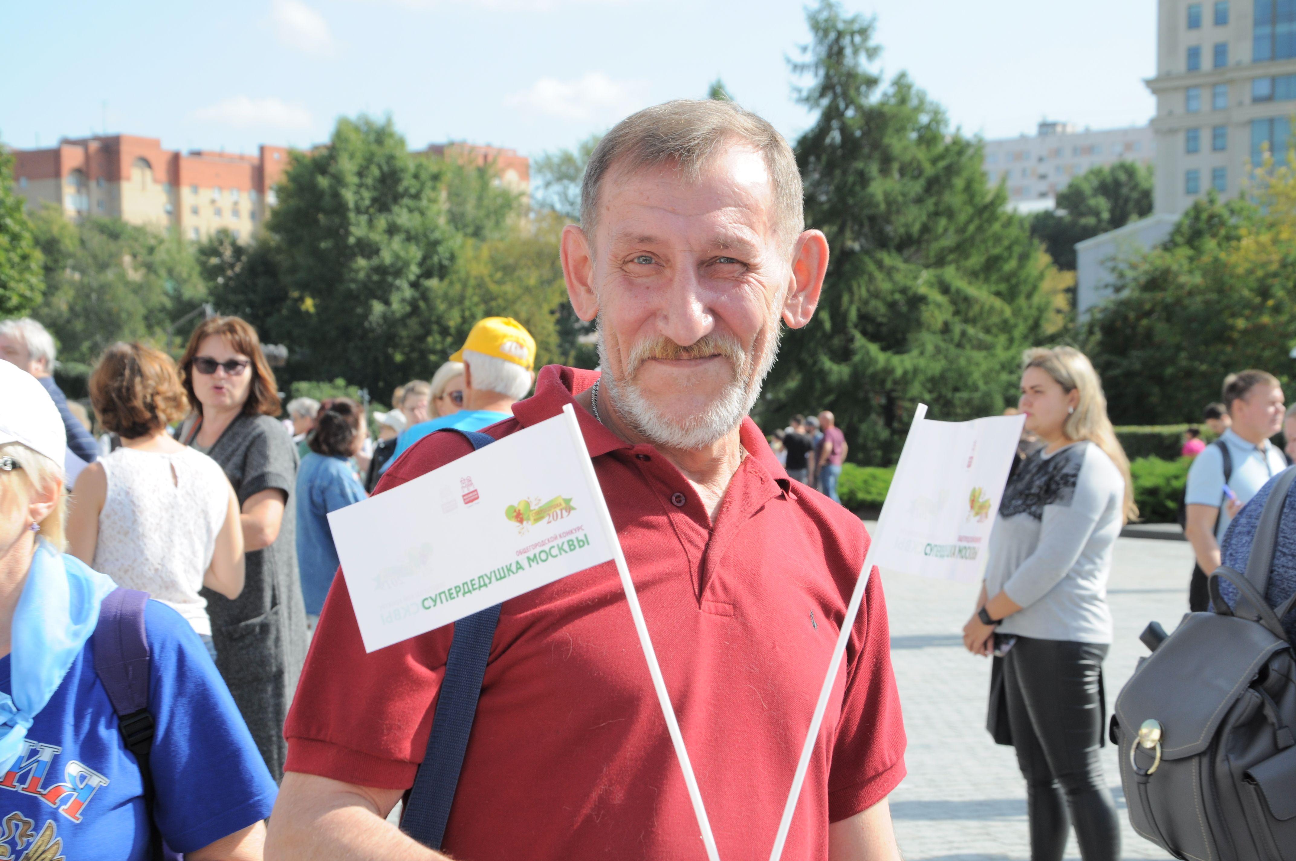 Представитель ТиНАО принял участие в конкурсе «Супердедушка Москвы»