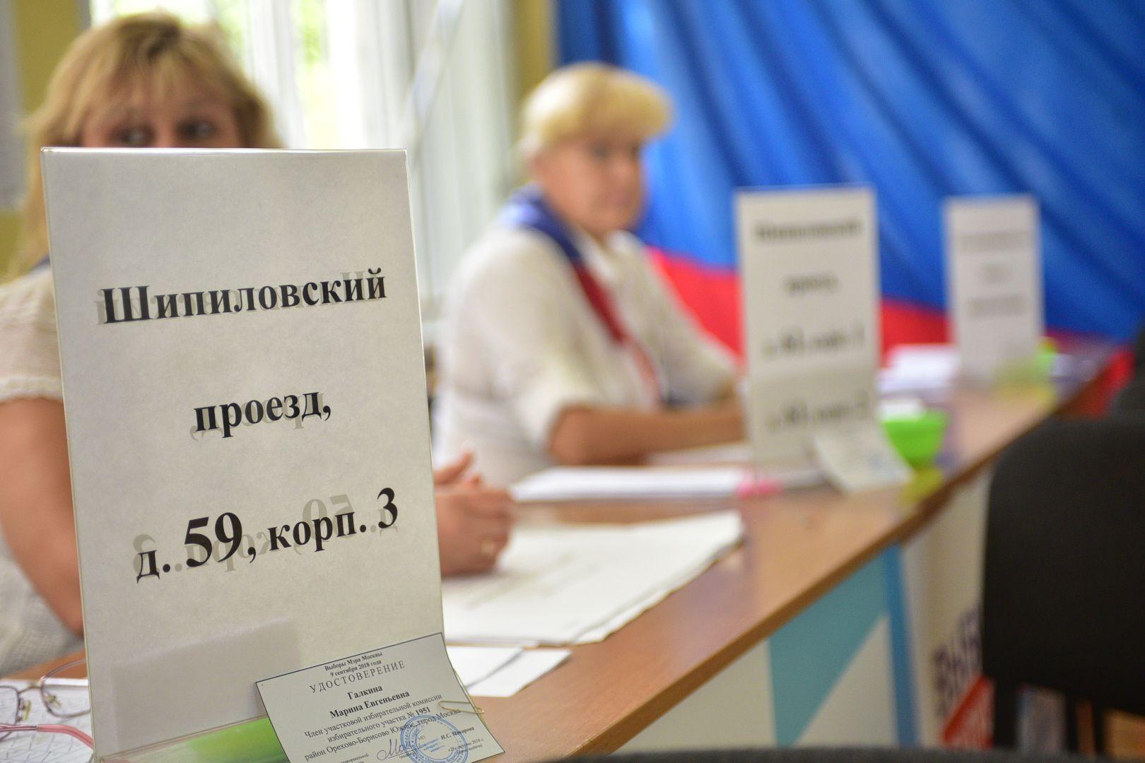 Список телефонных номеров местонахождения участковых избирательных комиссий и помещений для голосования