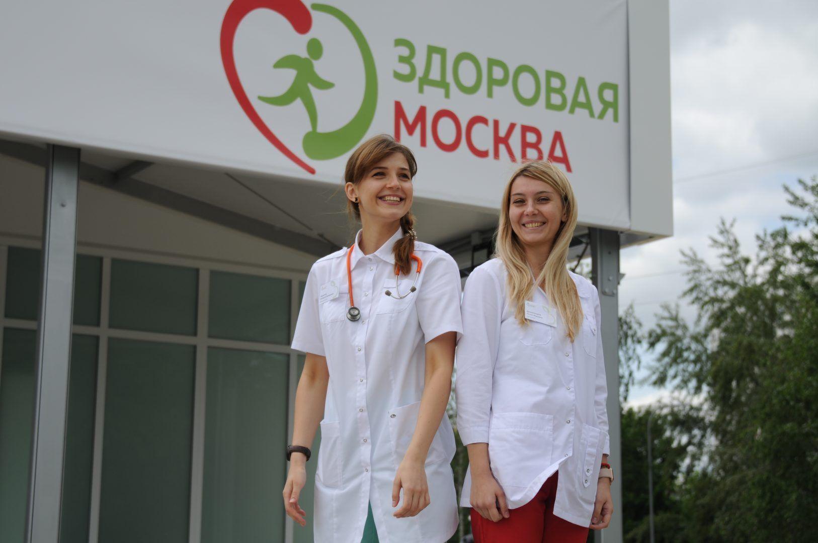 Передвижные флюорографы располагаются рядом с павильонами «Здоровая Москва». Фото: Светлана Колоскова