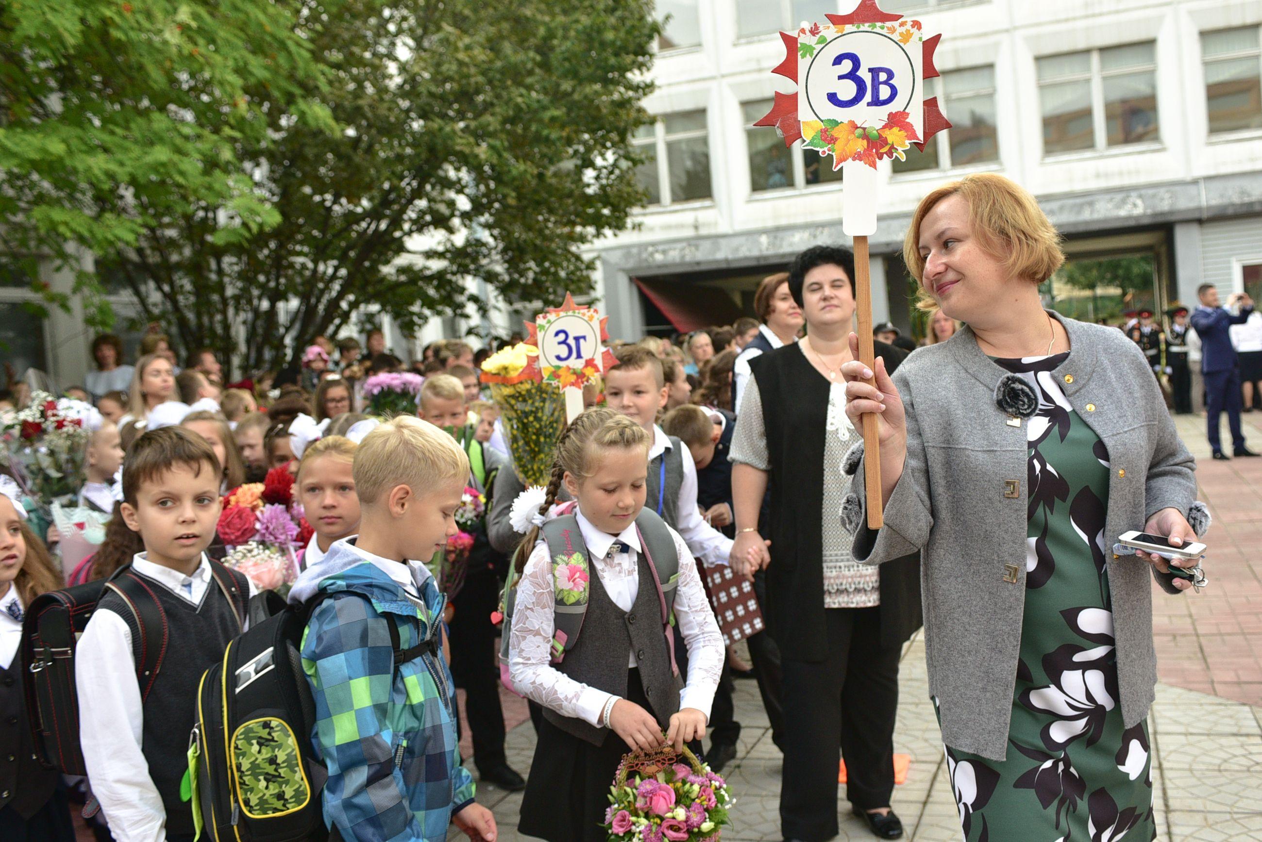 Рекордное количество детей пойдет в школы и детсады Москвы