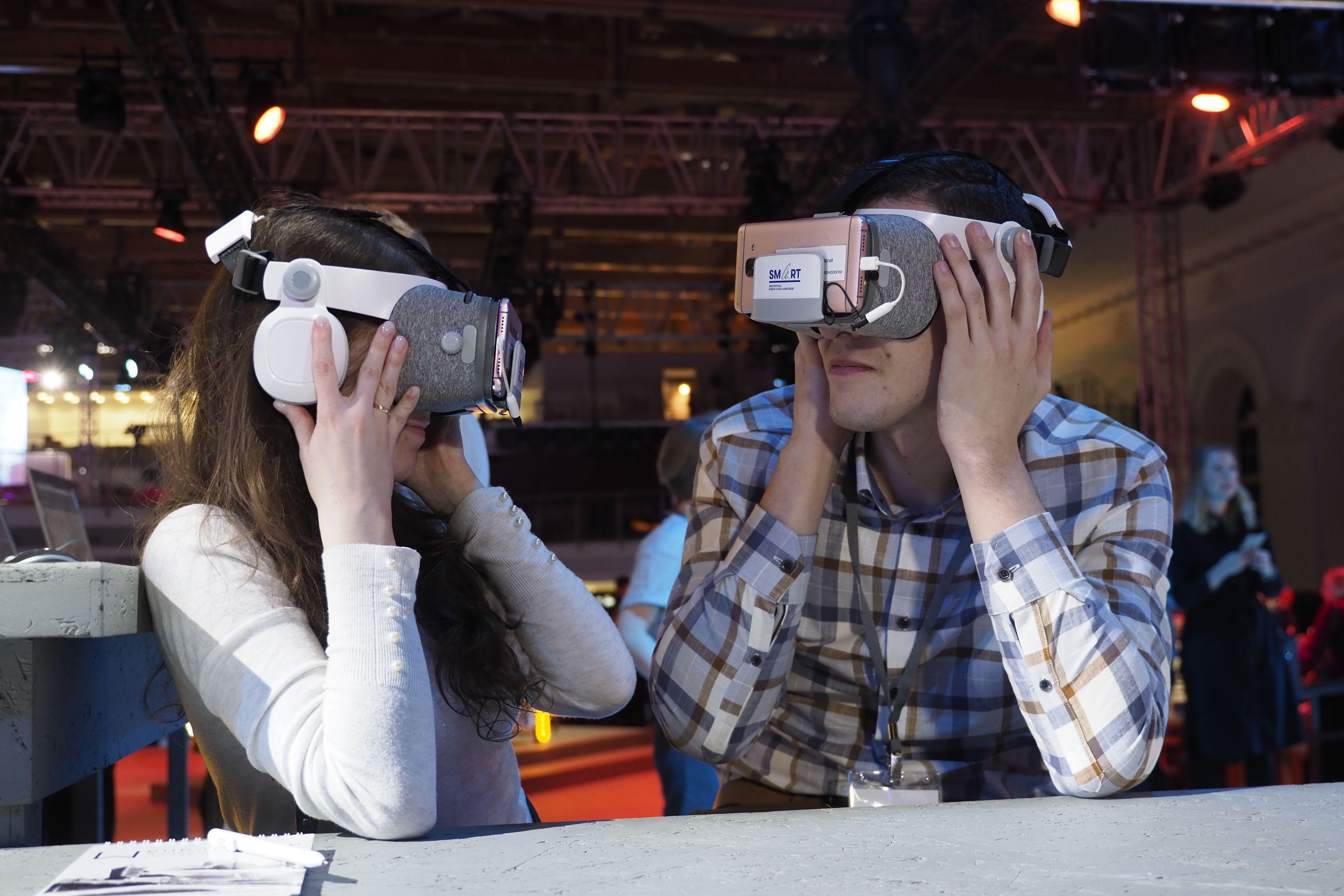 Жителей Воскресенского пригласили в виртуальное путешествие