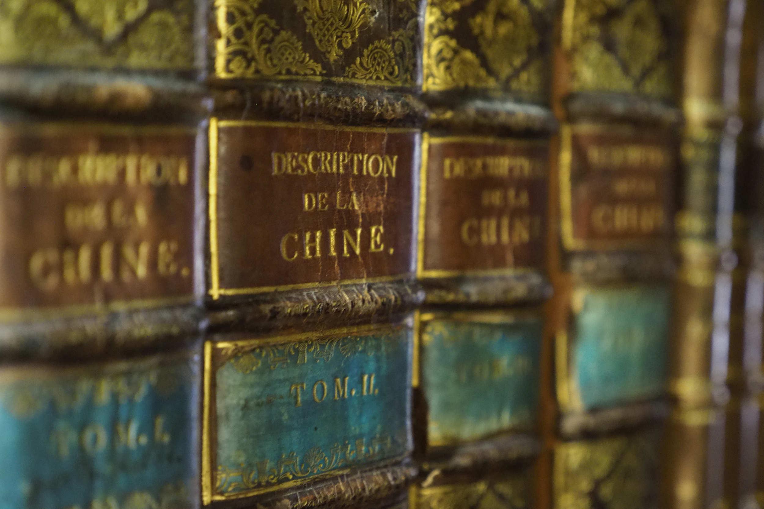 Завершено благоустройство площади у Российской государственной библиотеки.Фото: архив, «Вечерняя Москва»