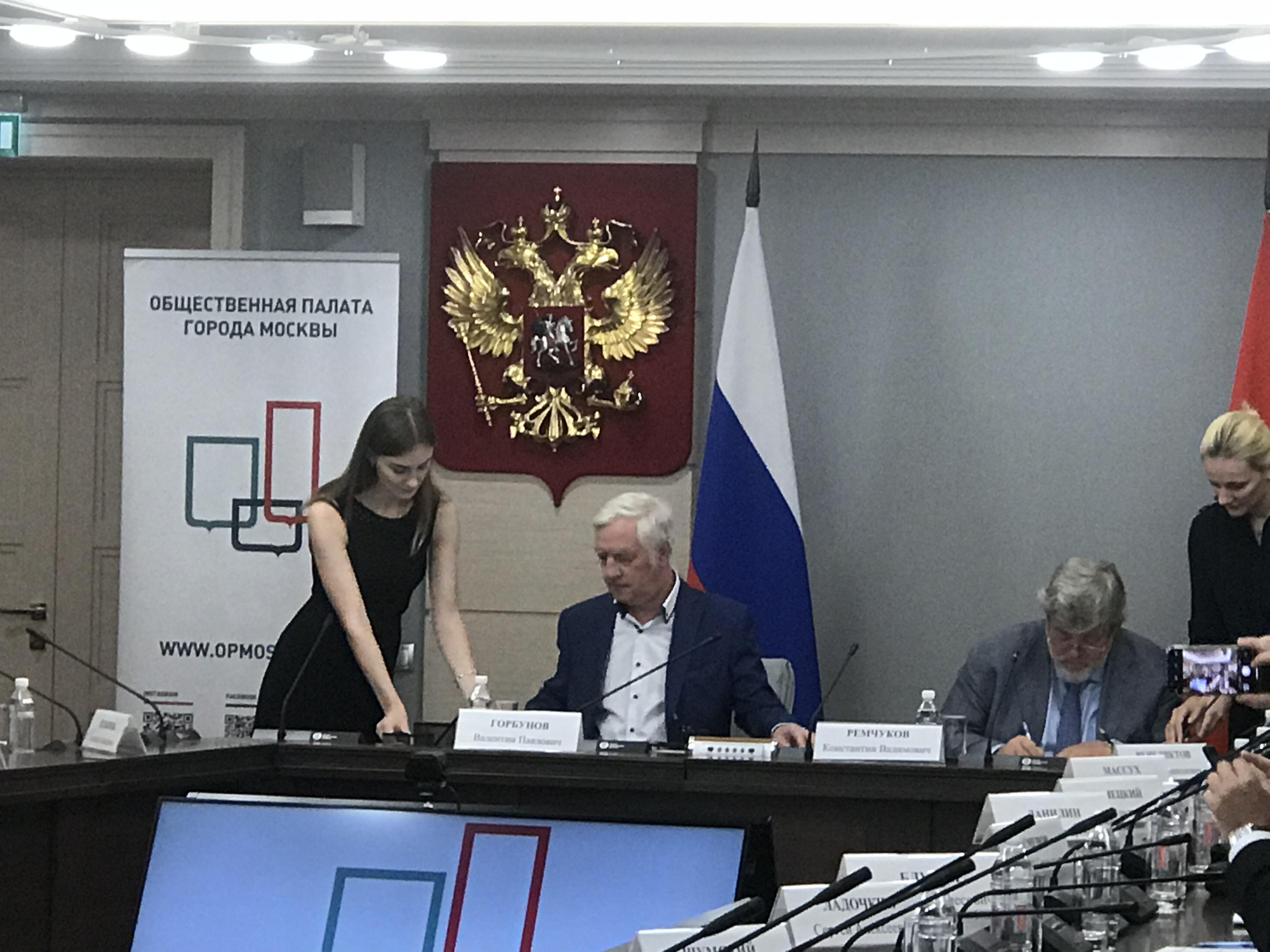 Представители Мосгоризберкома и Общественной палаты подписали соглашение о сотрудничестве
