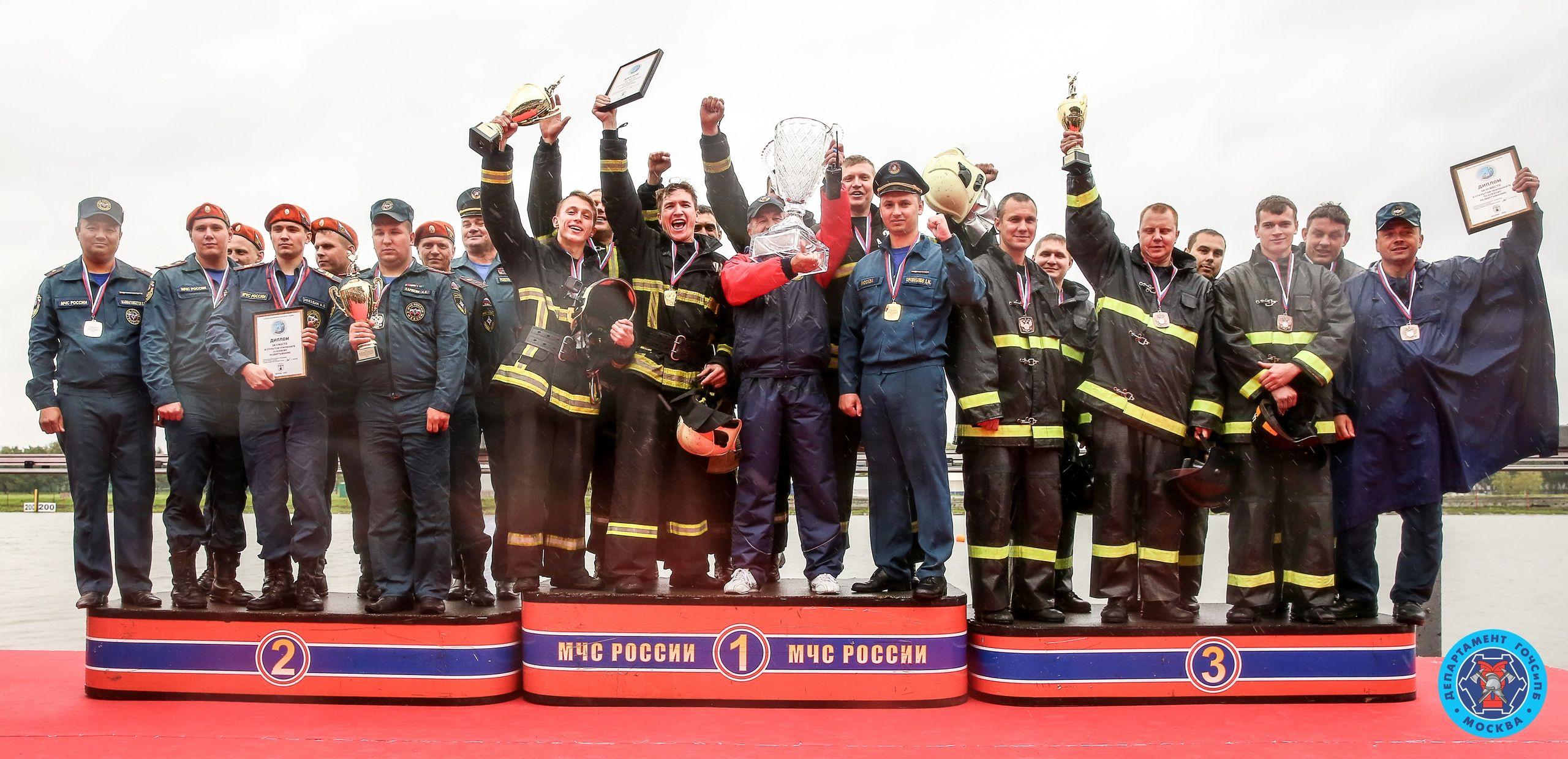 Московские пожарные победили на Чемпионате по боевому развертыванию