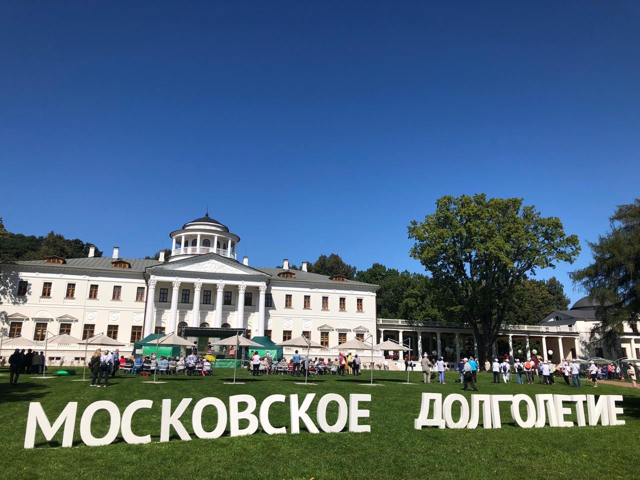 Фестиваль для представителей старшего поколения организовали в селе Остафьево