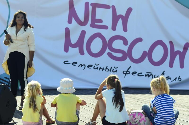 Семейный фестиваль«Новая Москва» прошел в парке «Красная Пахра»