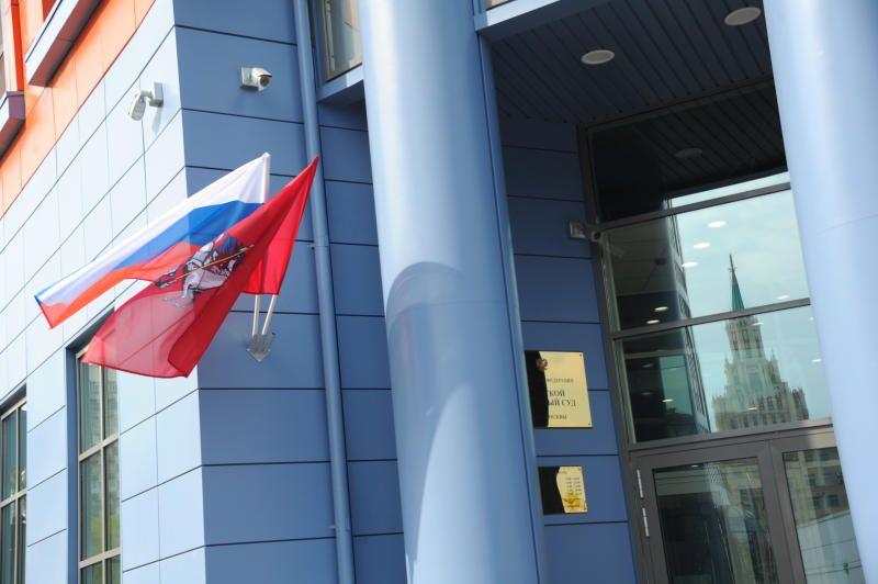 Власти подали апелляцию на решение о незаконном отказе в митинге 31 августа