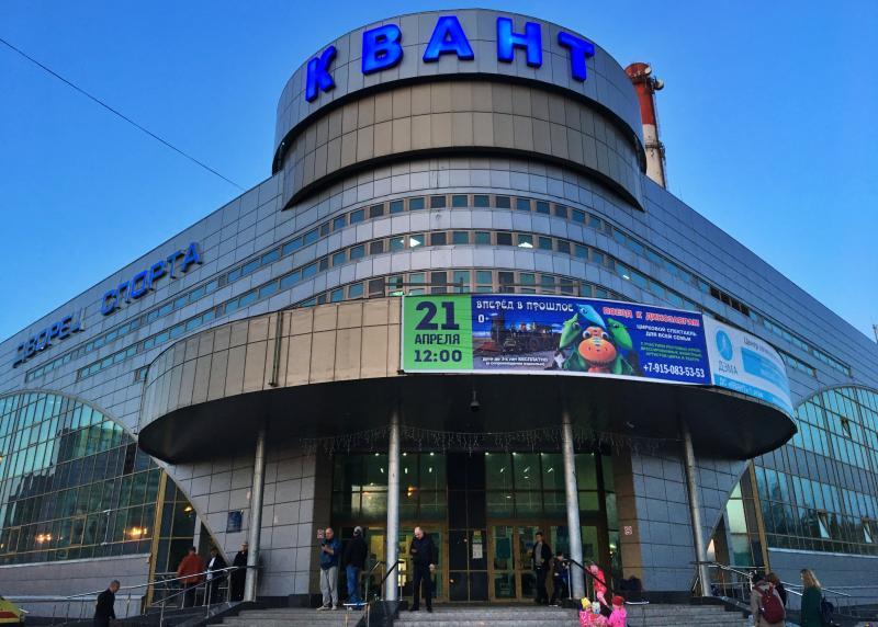 Участники «Московского долголетия» начали заниматься в тренажерном зале Дворца спорта «Квант»
