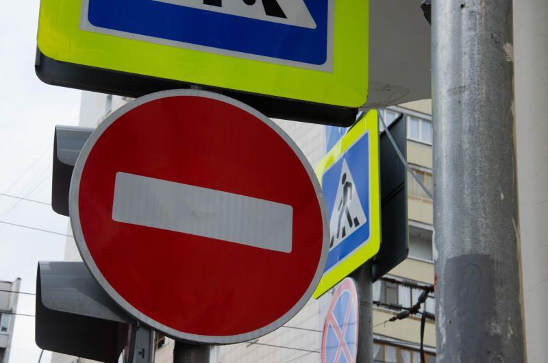 Светофоры и дорожные знаки в Москвы подготовят к осеннему сезону. Фото: архив