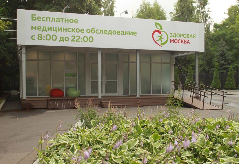 К «Здоровой Москве» присоединяется все больше звёзд