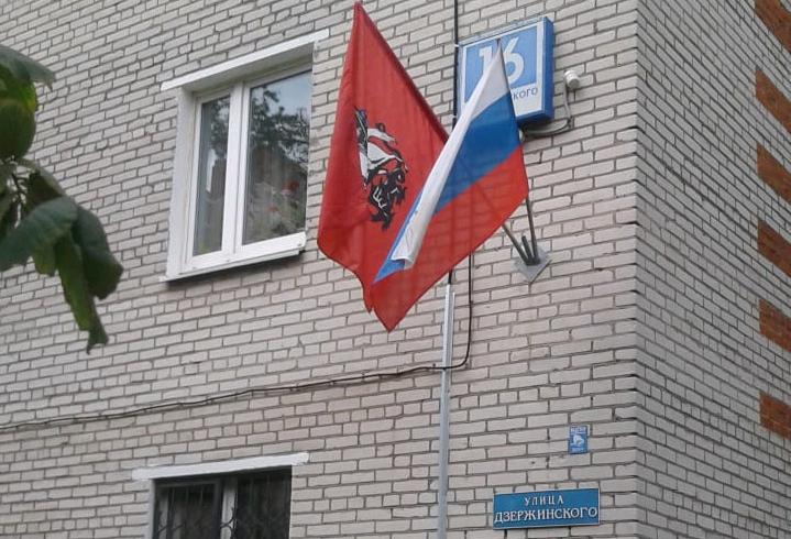 Российскими флагами украсят поселение Кокошкино. Фото предоставили сотрудники администрации поселения Кокошкино