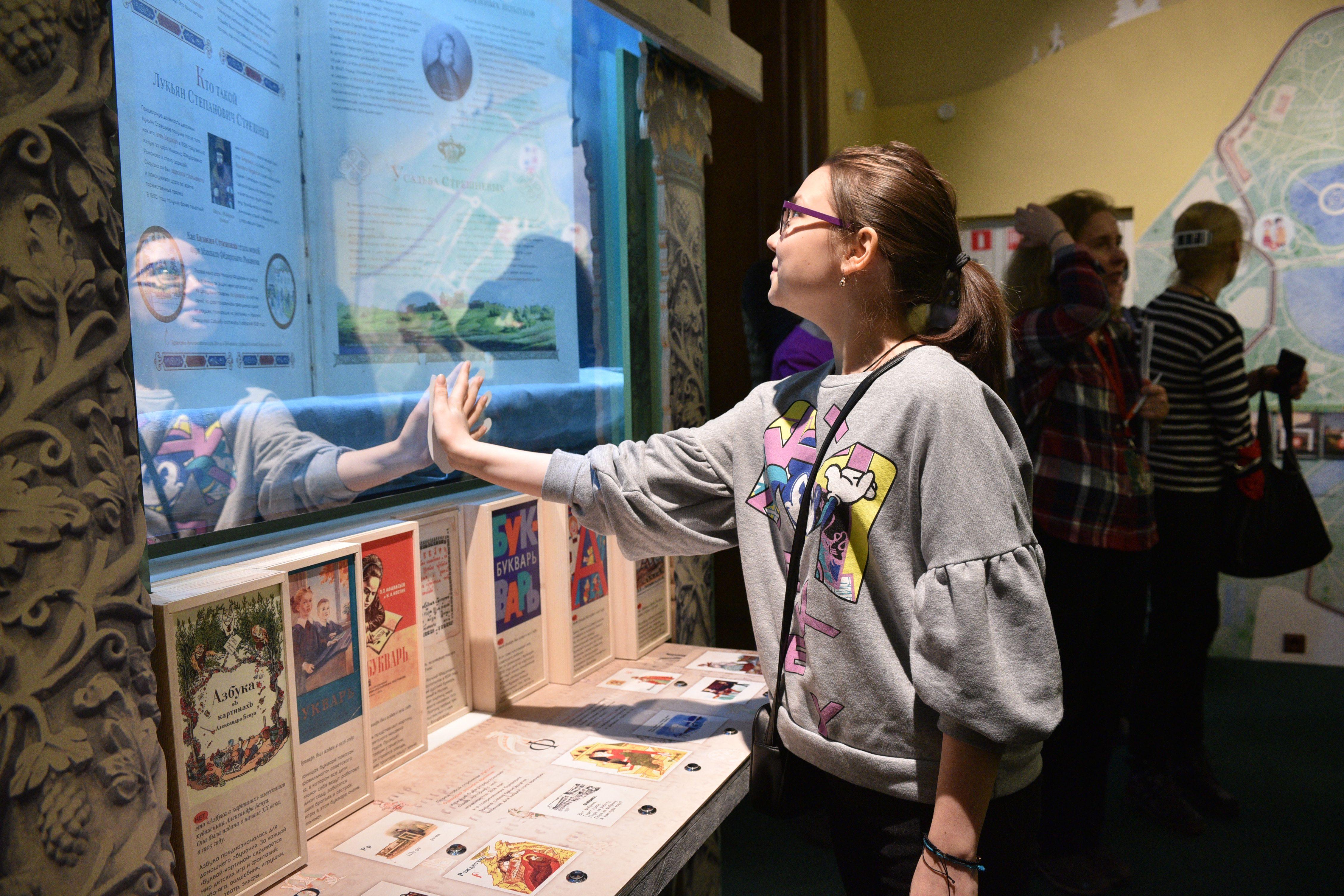 Музеи Москвы организовали площадки для школьных занятий