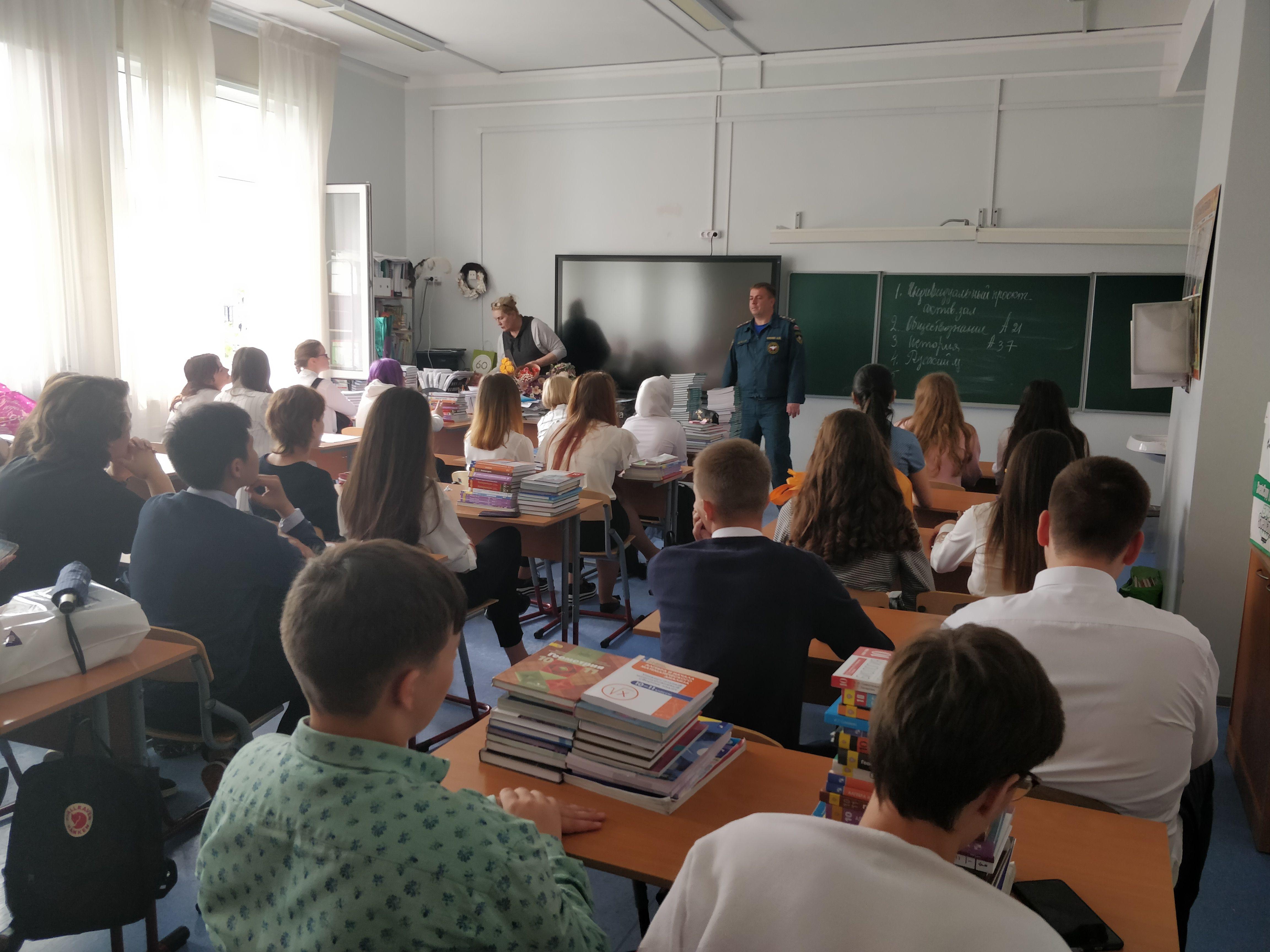 В День знаний во всех школах Новой Москвы проходит Всероссийский открытый урок ОБЖ