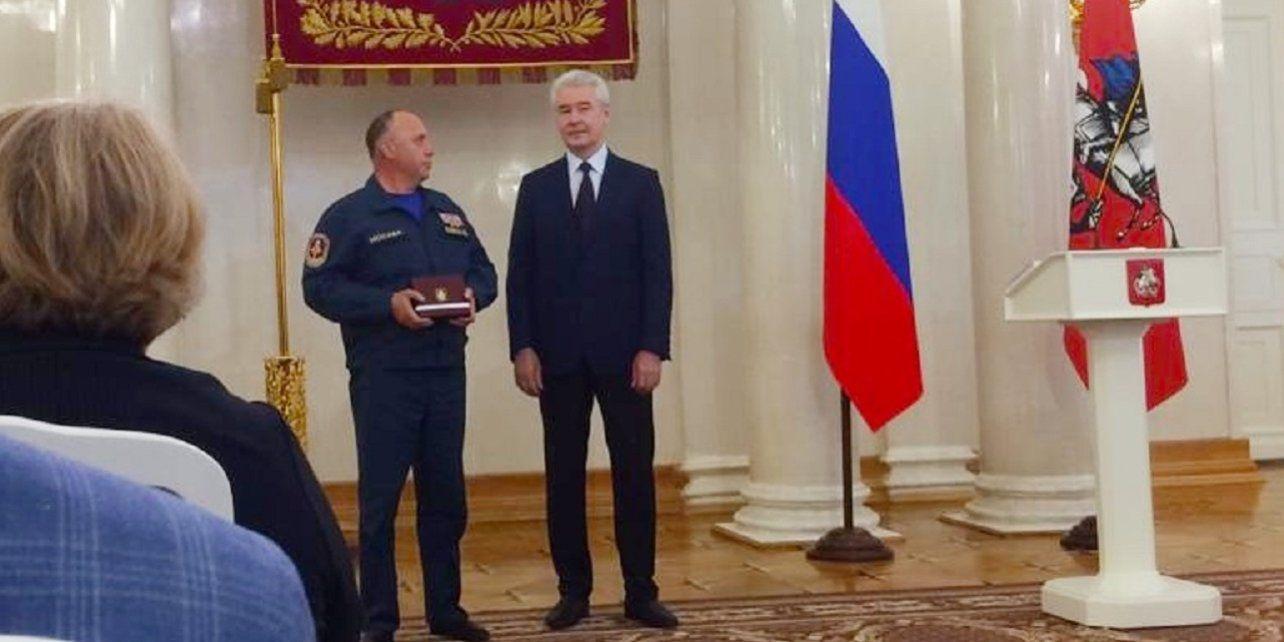 Указом Мэра Москвы награждены столичные пожарные