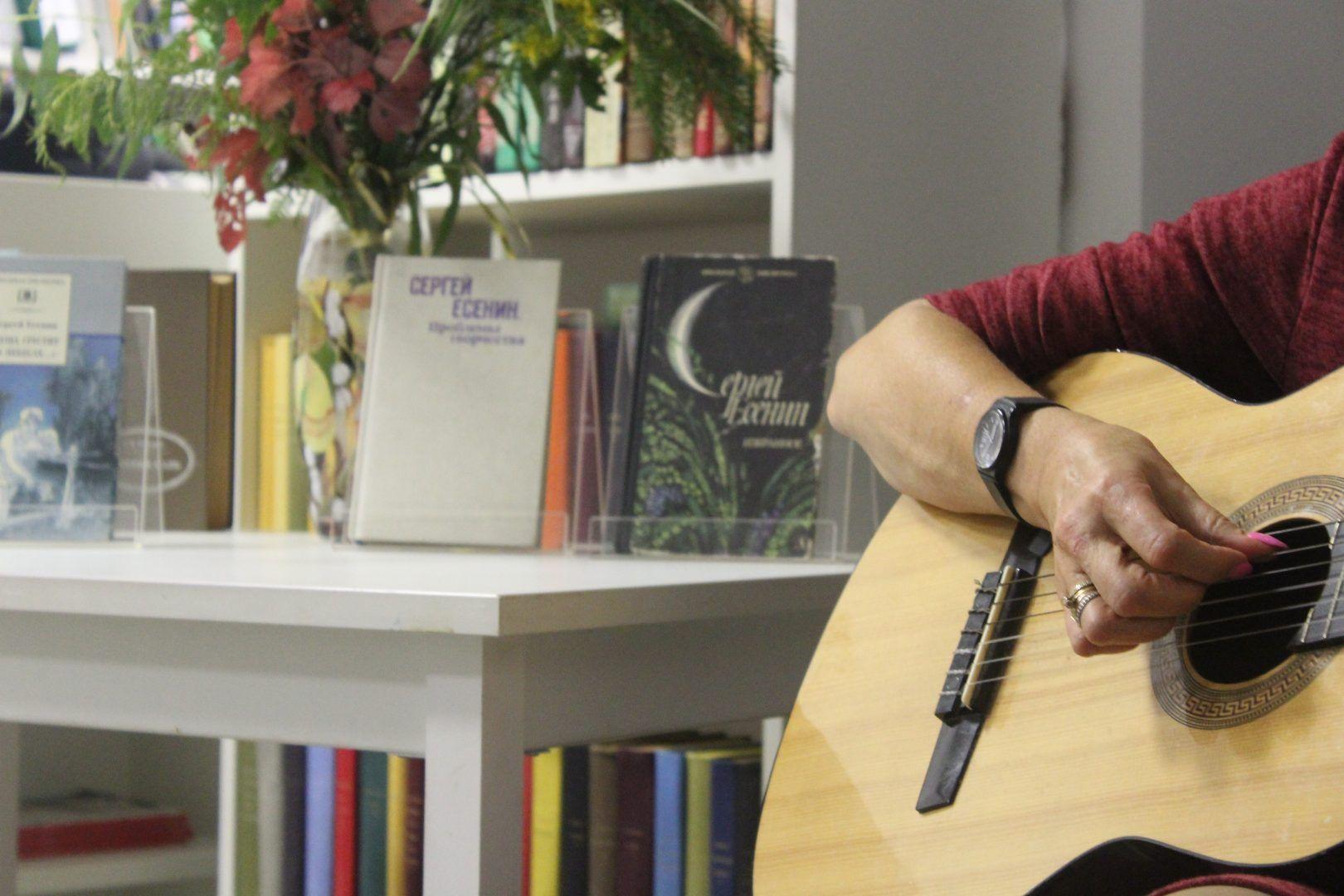 Литературно-музыкальный вечер по творчеству Сергея Есенина. Фото: Кристина Дегтярева