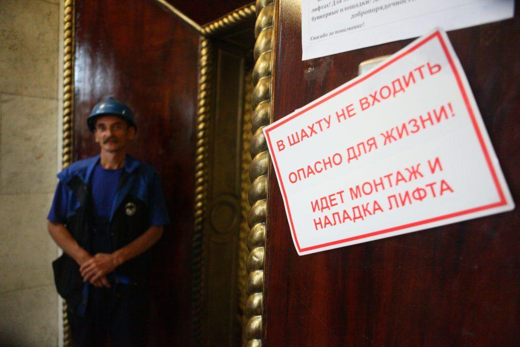 Более 30 тысяч лифтов заменили в жилых домах Москвы