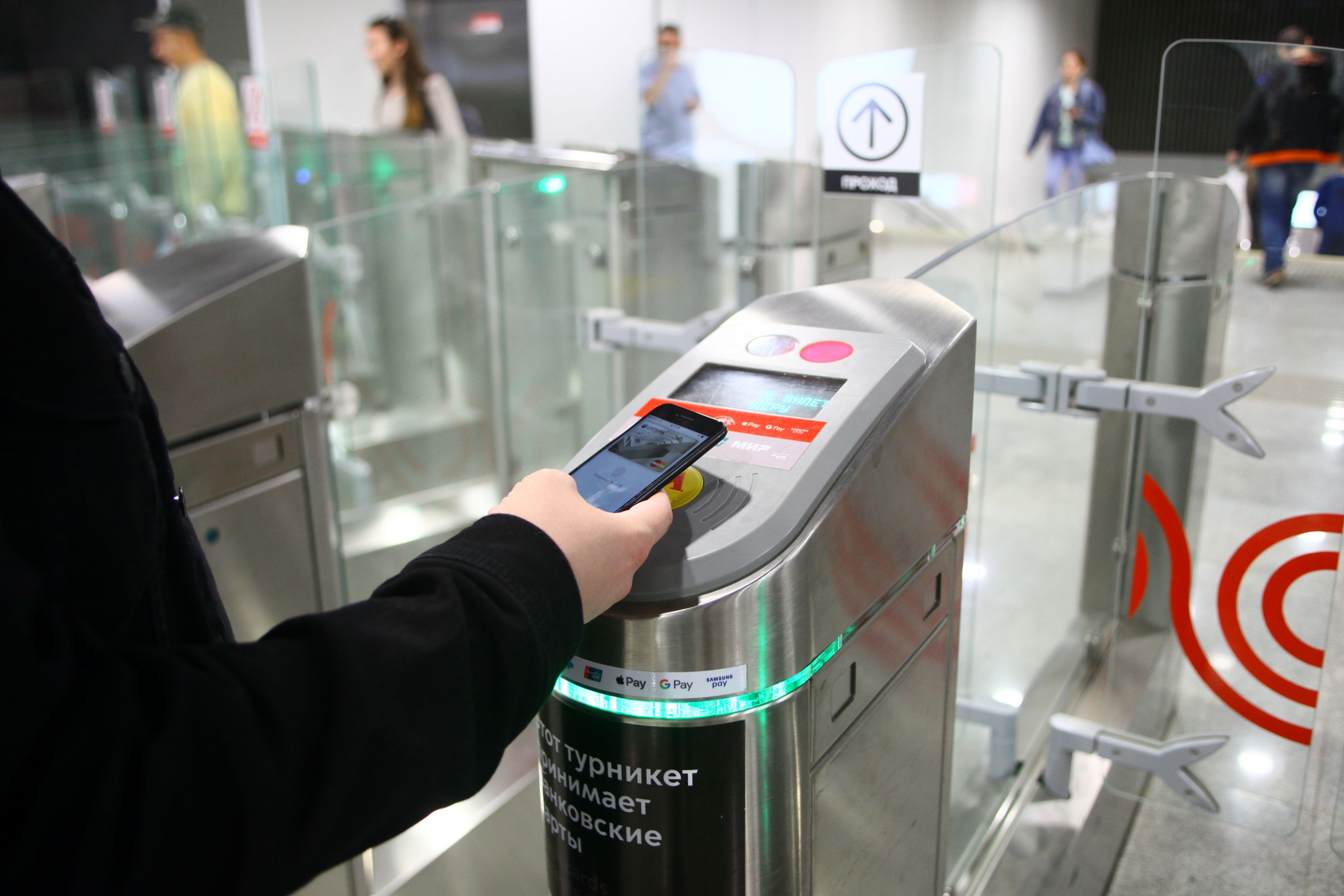 Москвичей предупредили об ограничении оплаты проезда в метро