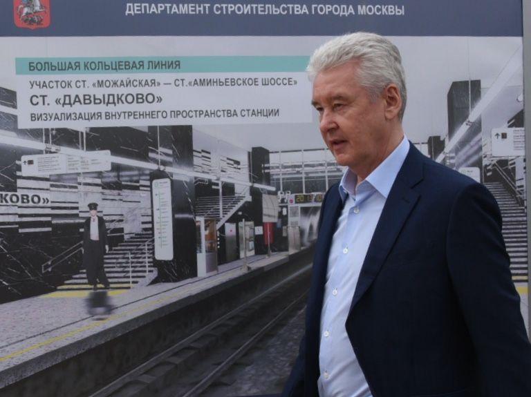 Собянин дал старт проходке тоннеля БКЛ метро на Юго-Западе столицы