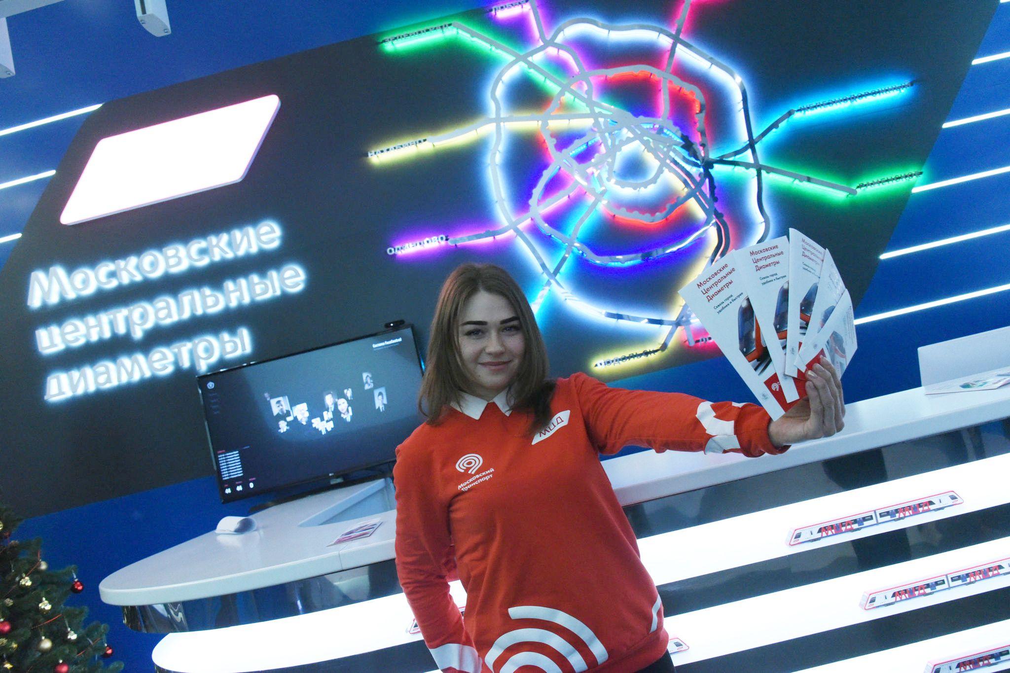 Москвичам ответили на тысячу вопросов о тарифах МЦД