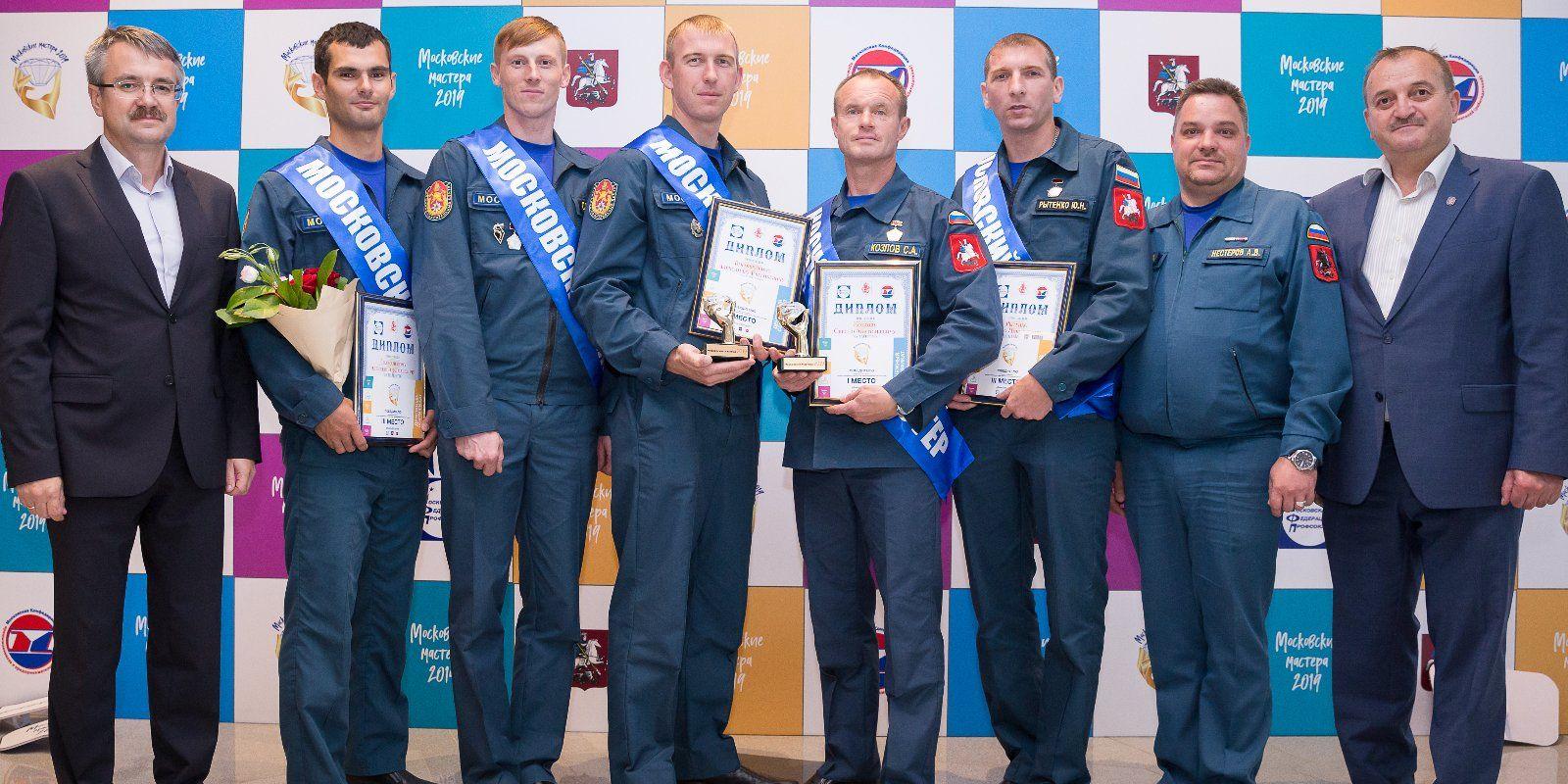 Московские мастера – 2019 Лучшим профессионалам столицы вручены награды