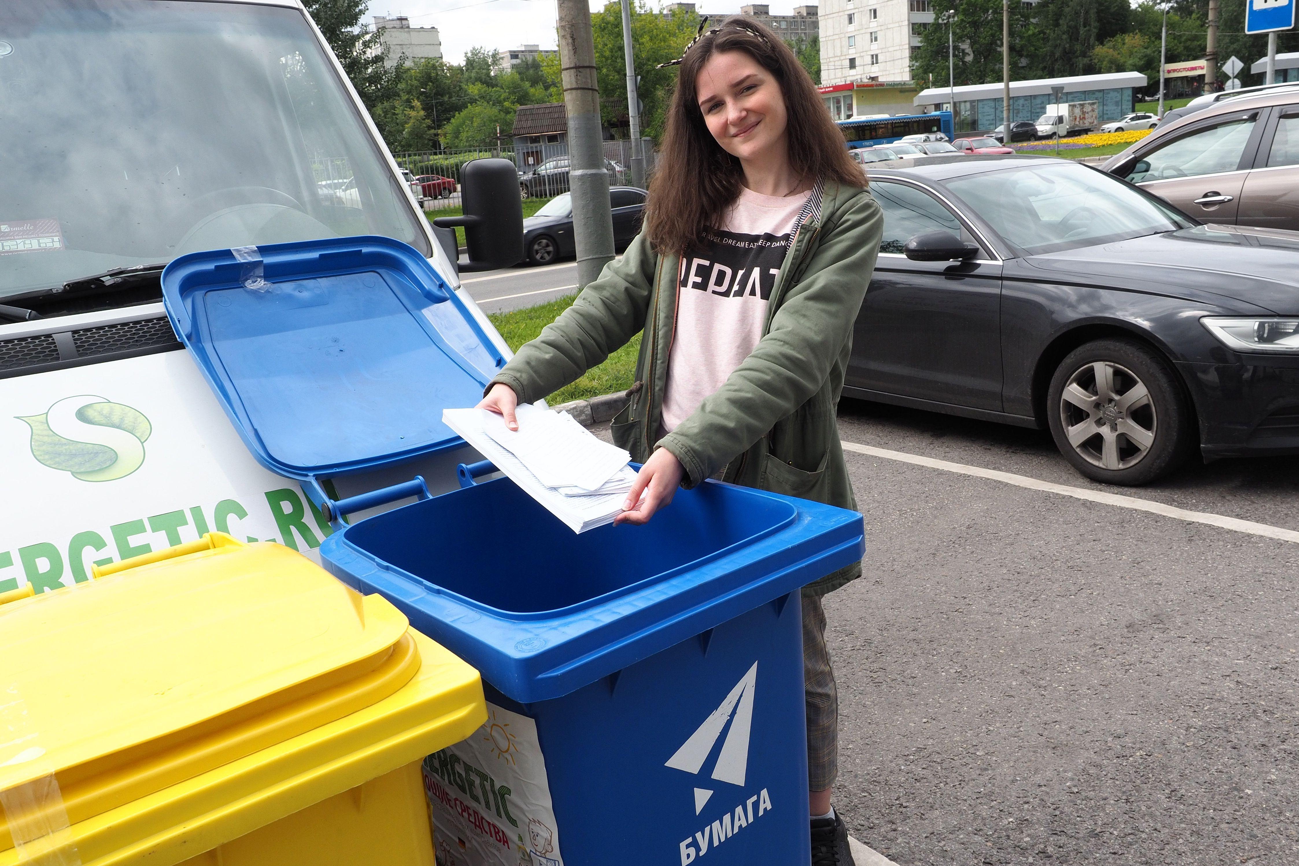 Подготовка к переходу на раздельный сбор мусора завершилась в Московском