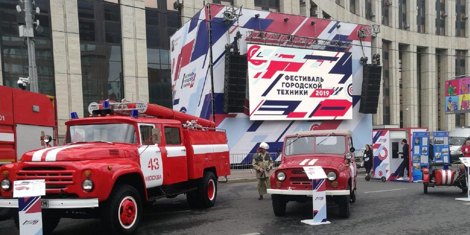 Фестиваль городской техники вызвал огромный интерес посетителей