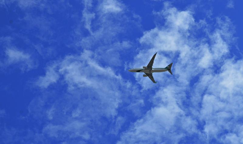 Вылет трех самолетов отменили в аэропорту Внуково