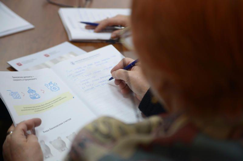 Жители Воскресенского посетят фестиваль финансовой грамотности