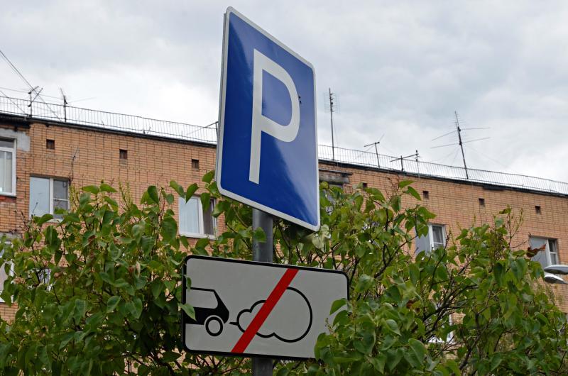 Парковочное пространство создали в Щербинке