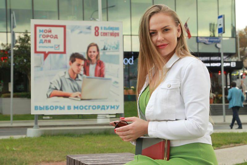 Поддержанные ЕР кандидаты заняли 25 из 45 мест в Мосгордуме