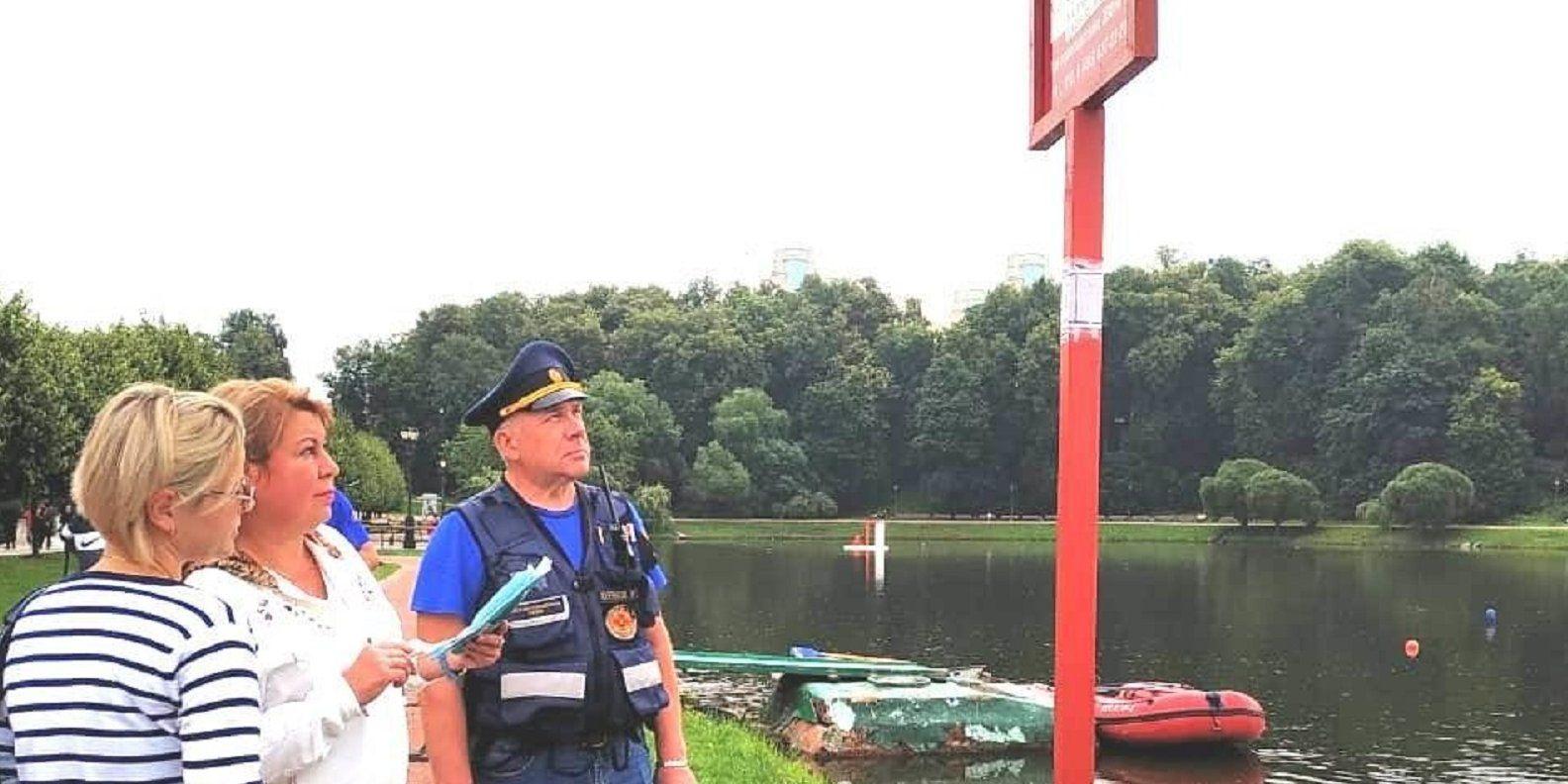 Инспекция Департамента ГОЧСиПБ подвела итоги мониторинга на водных объектах города Москвы за летний период 2019 года