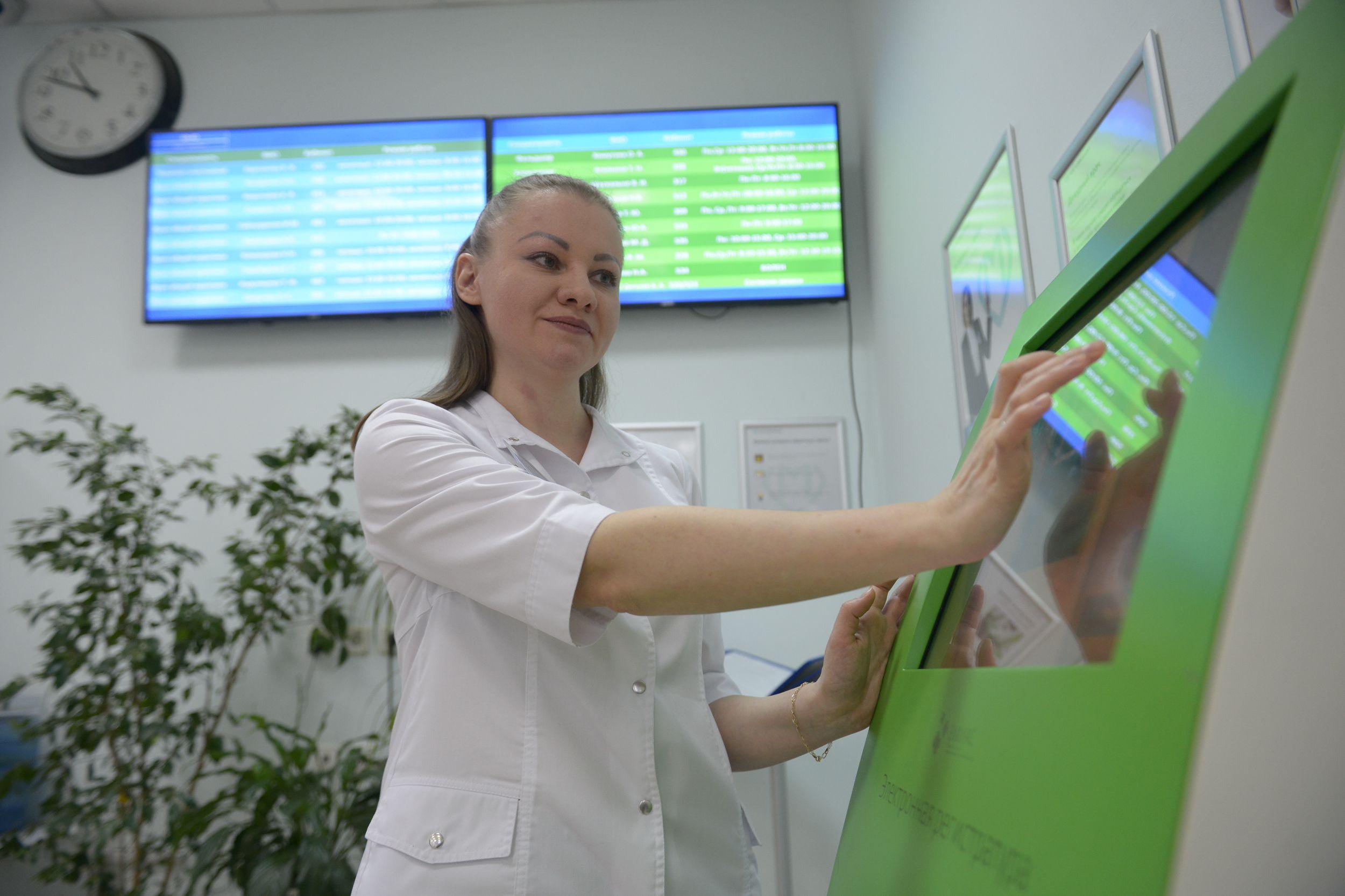 Около 150 поликлиник отремонтируют в Москве