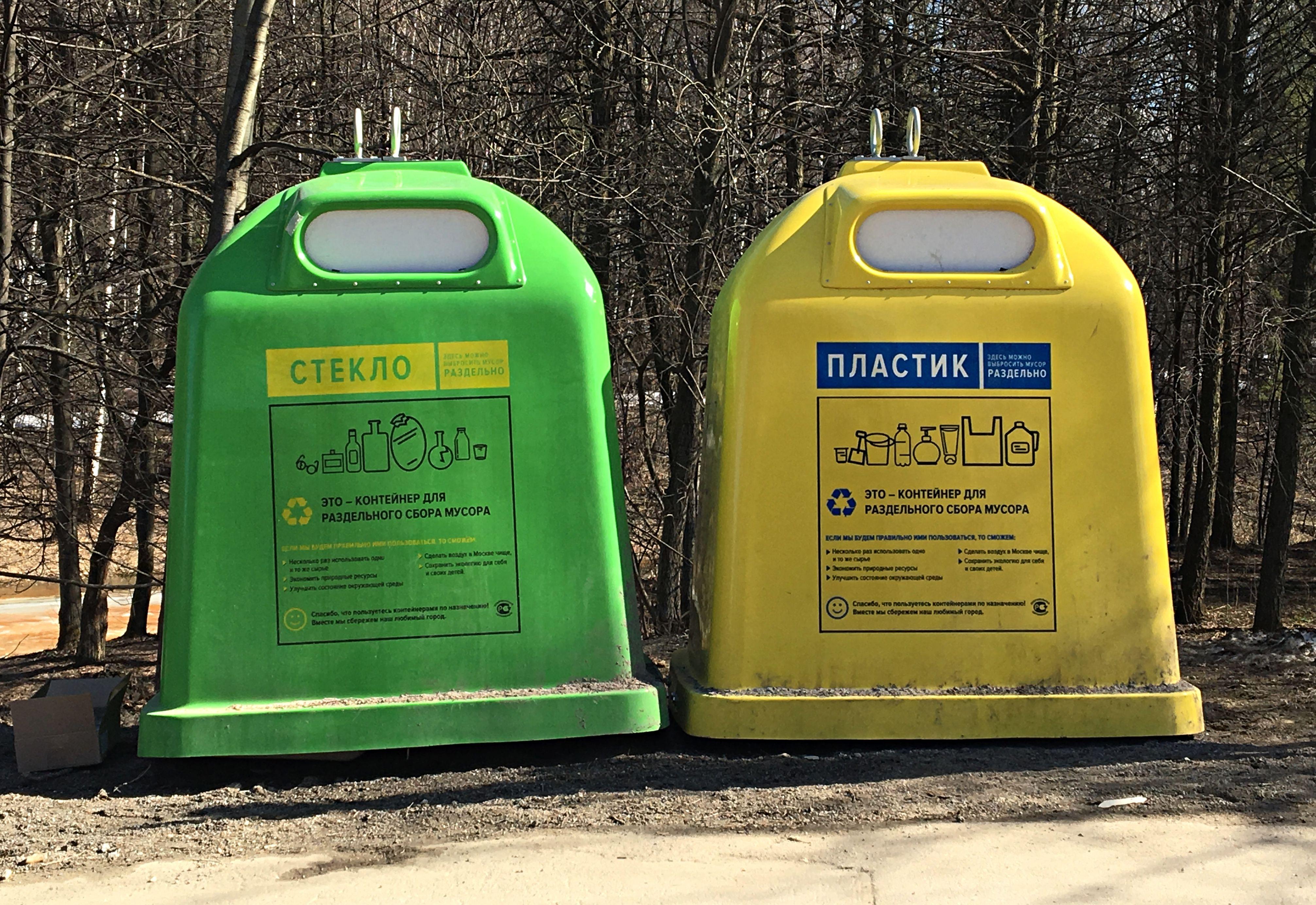 «Активный гражданин» определит готовность москвичей к сортировке отходов. Фото: архив