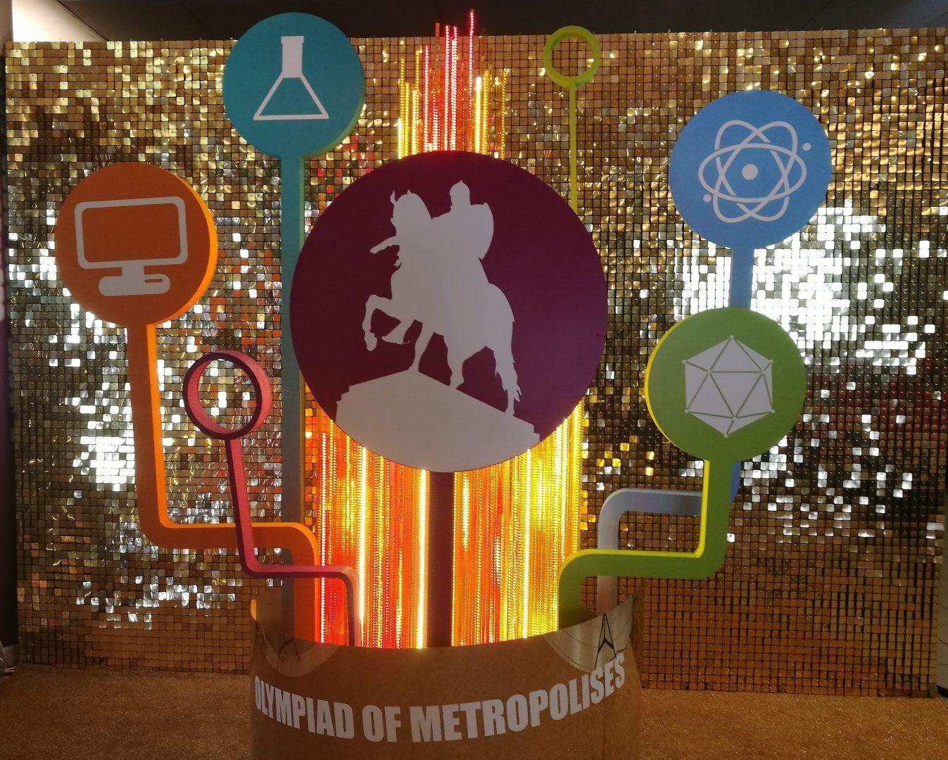Итоги Международной олимпиады подвели в Москве. Фото: Денис Кондратьев