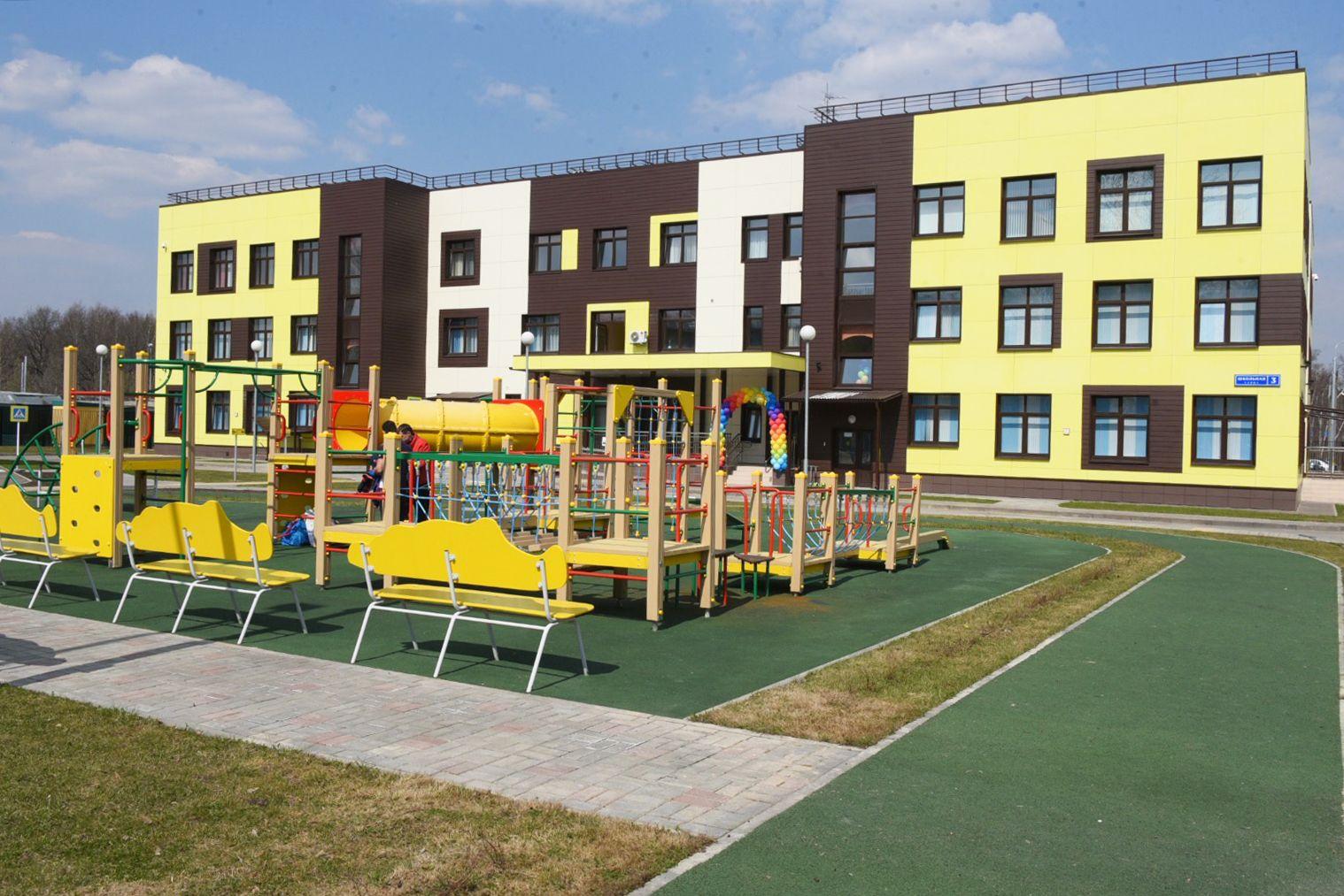 Детсад и школу построят в Покровском-Стрешневе по программе реновации. Фото: архив