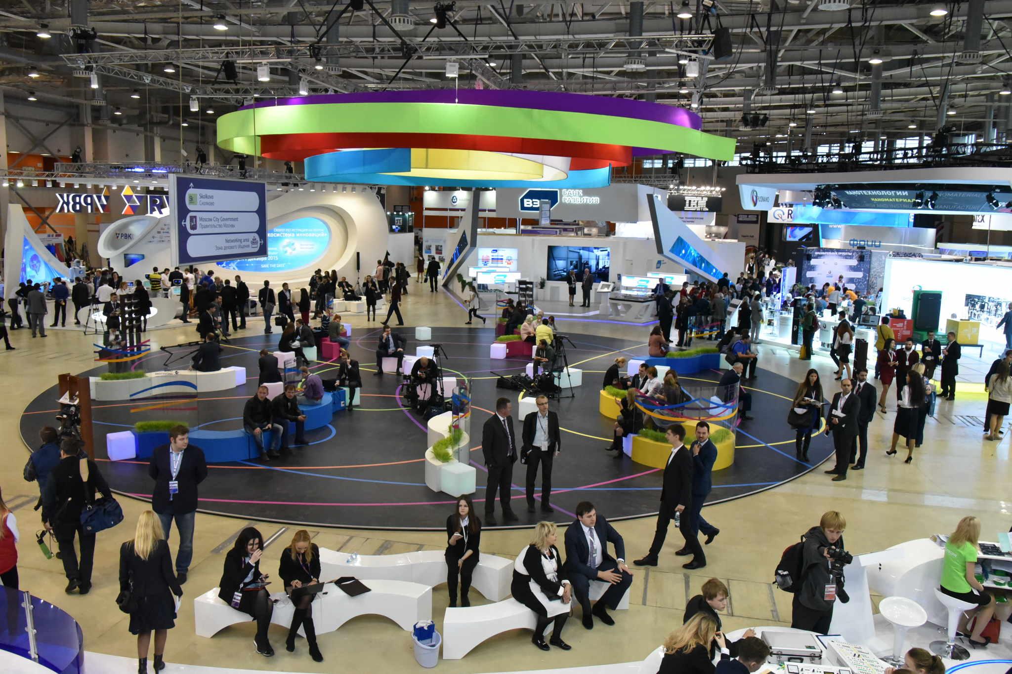Форум «Открытые инновации» пройдет в Москве