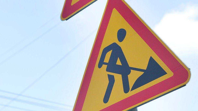 Специалисты благоустроят дорогу в Новофедоровском