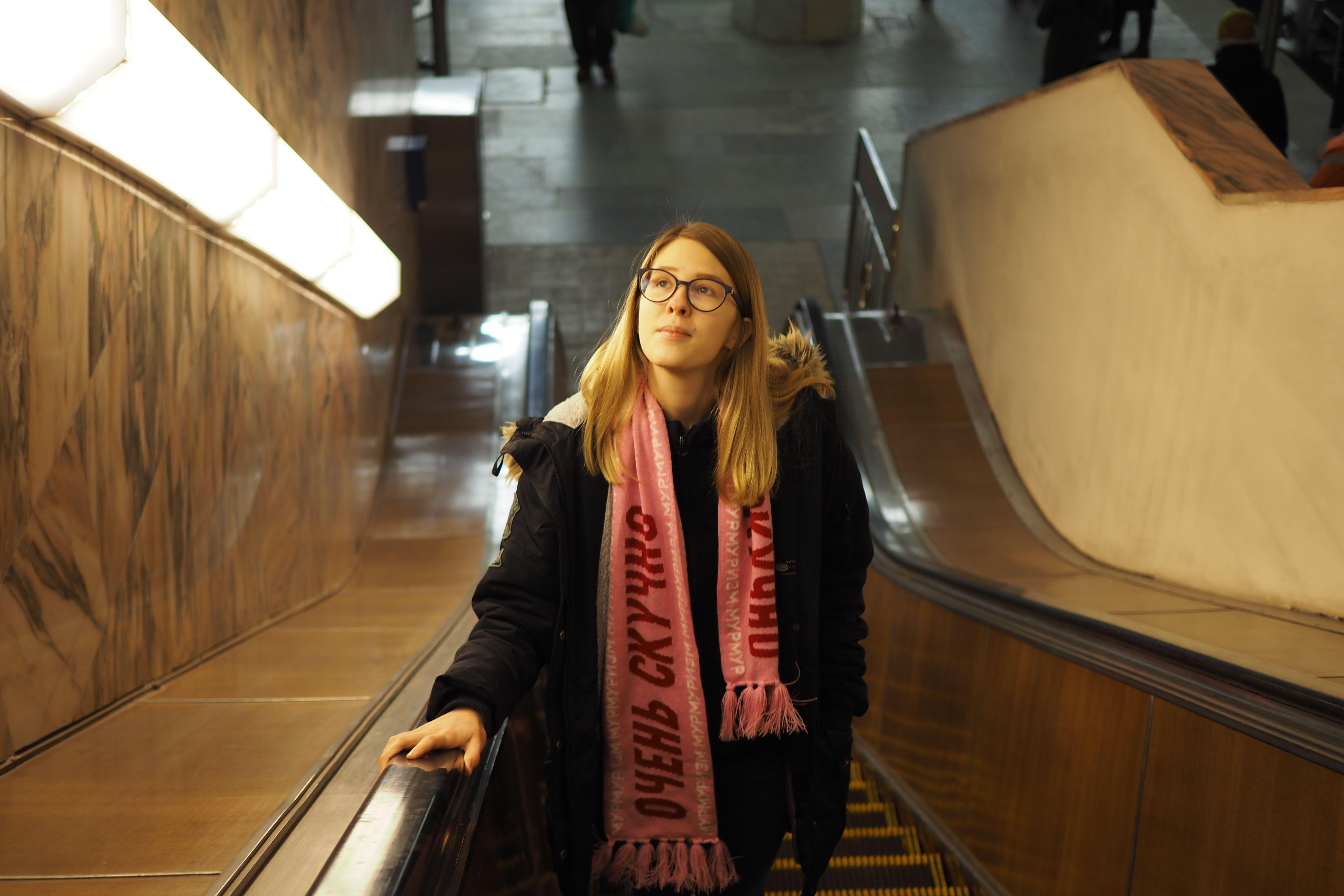 Число пересадочных станций на оранжевой линии метро увеличится до девяти