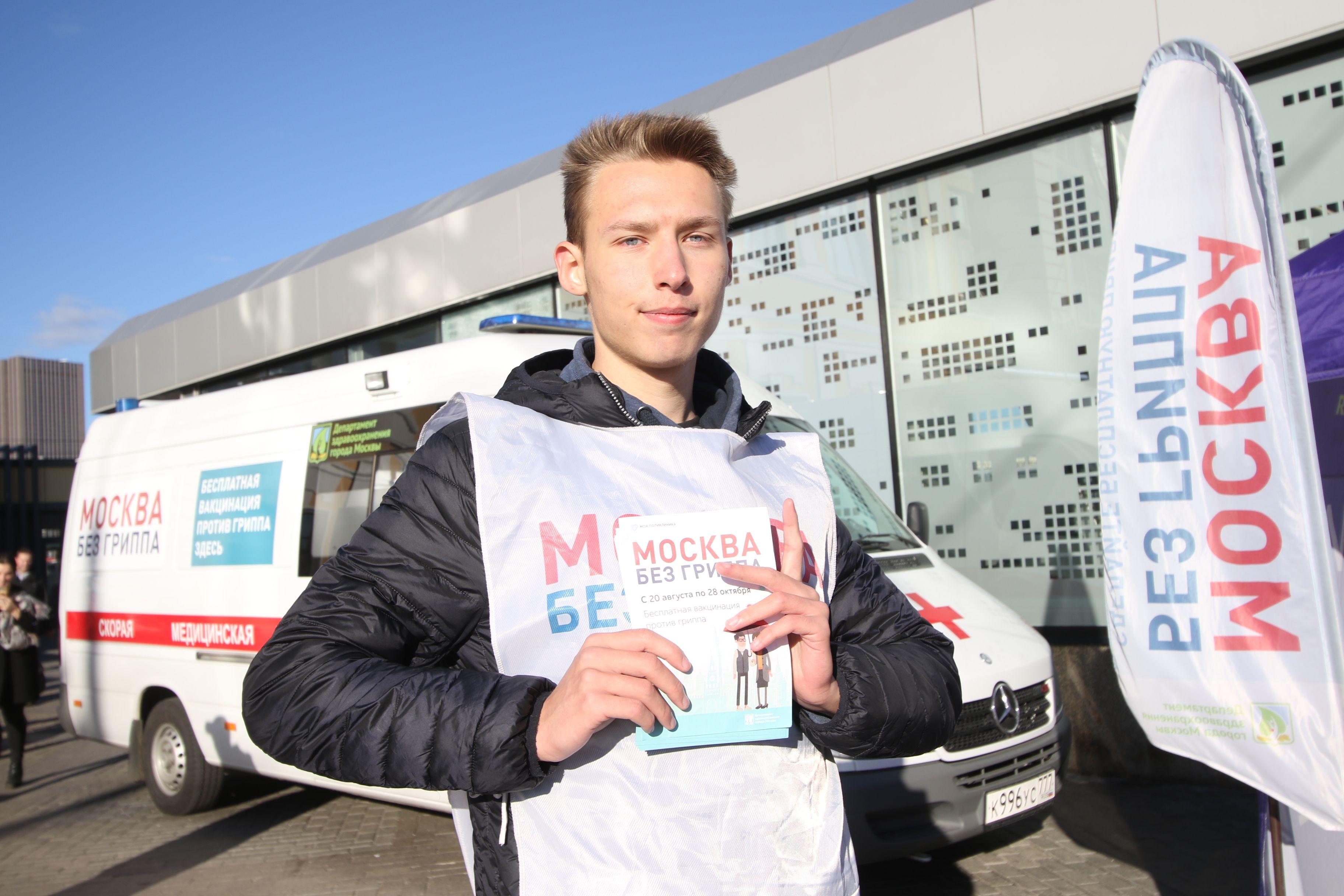 Участниками бесплатной вакцинации стали 1,5 миллиона москвичей за месяц