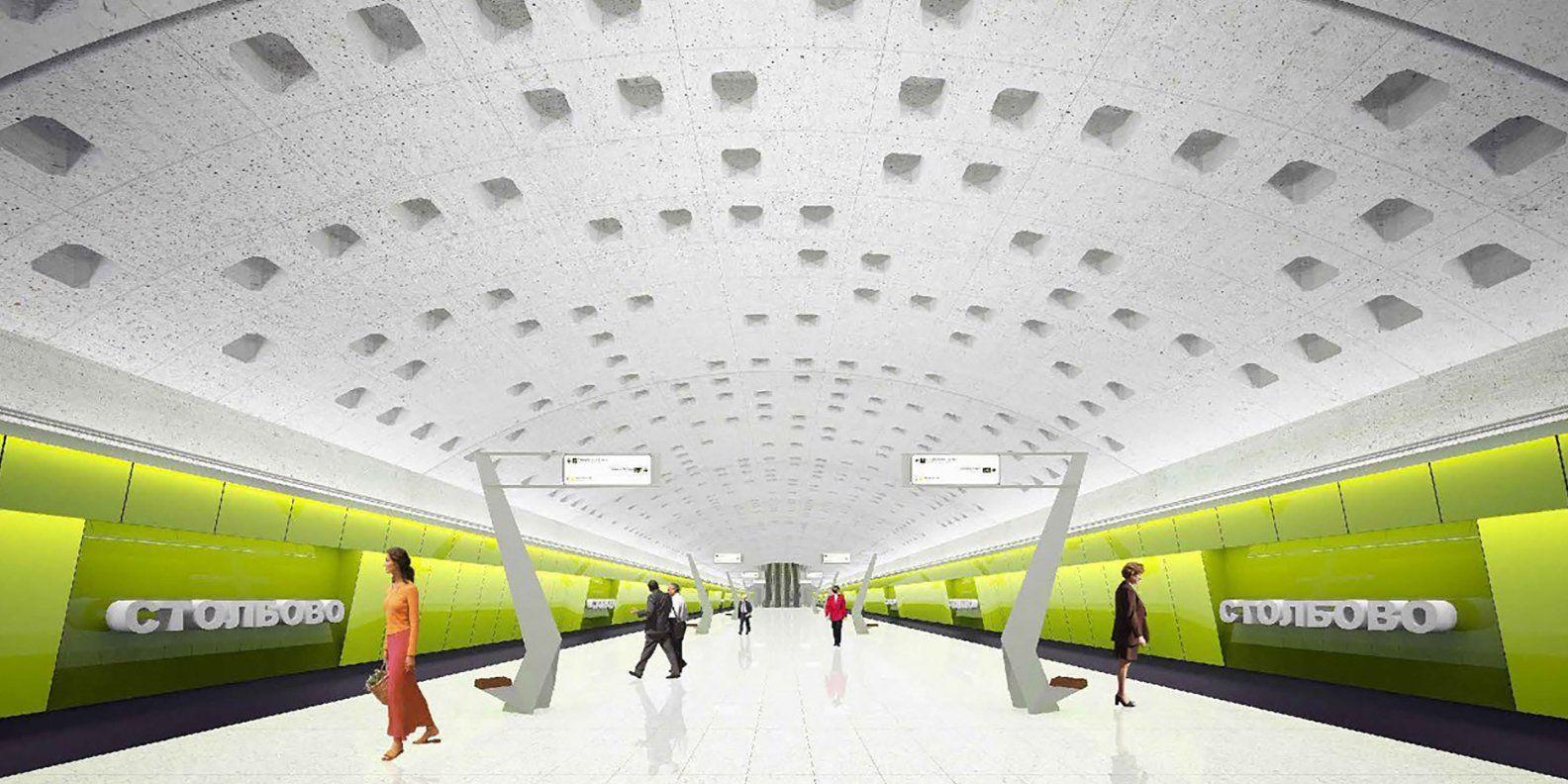 Станцию метро «Коммунарка» в Новой Москве оформят в стиле биотэк