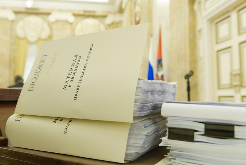 Мосгордума одобрила в первом чтении проект бюджета столицы до 2022 года