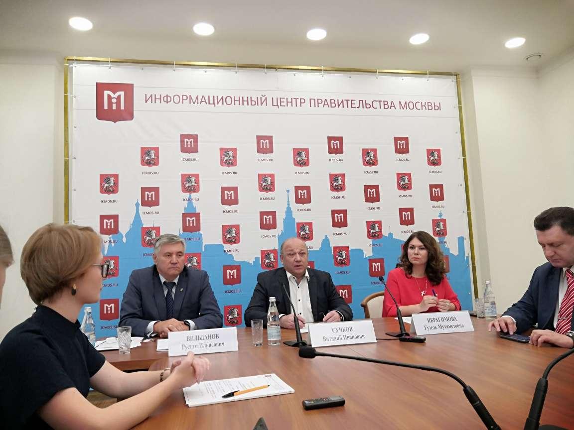 Проведение дней Республики Башкортостан в Москве обсудили на пресс-конференции