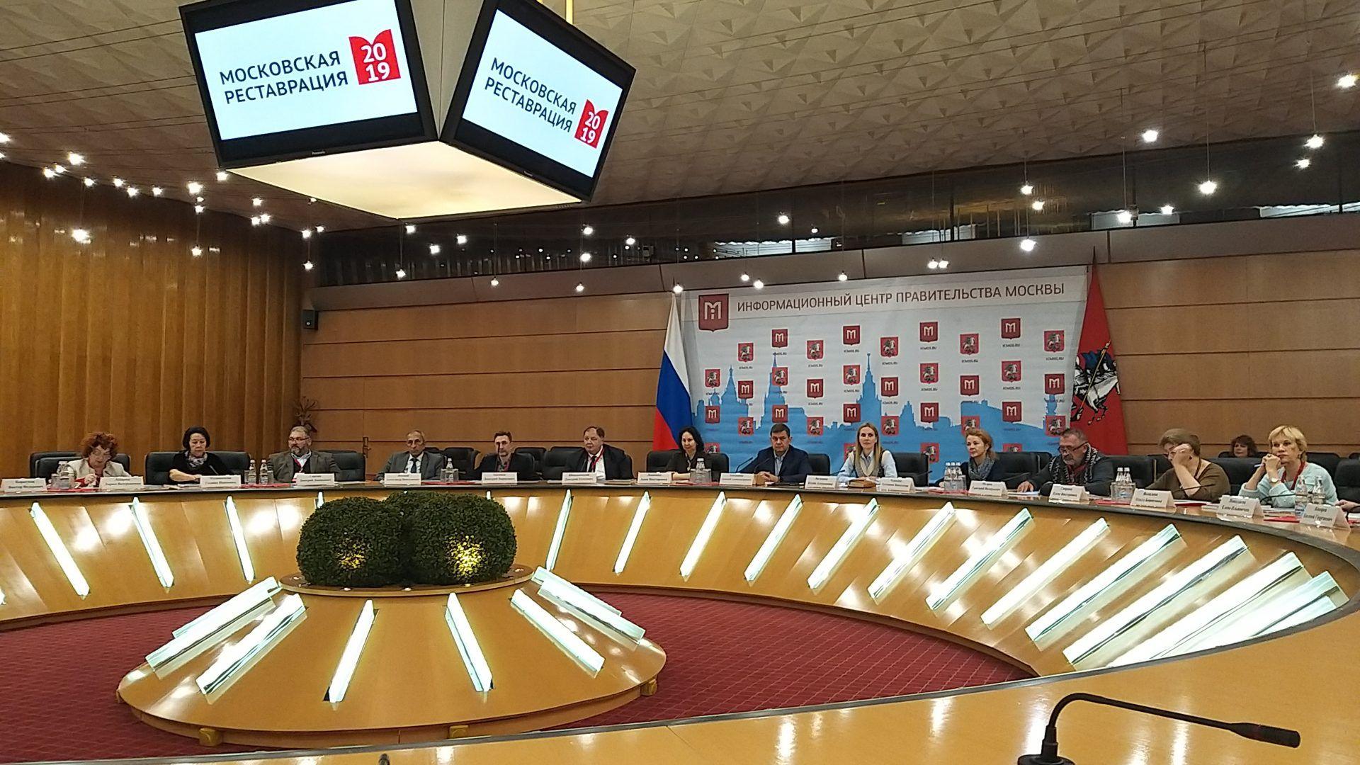 Встречу провели участники жюри конкурса «Московская реставрация — 2019». Фото: Виктория Чуранова