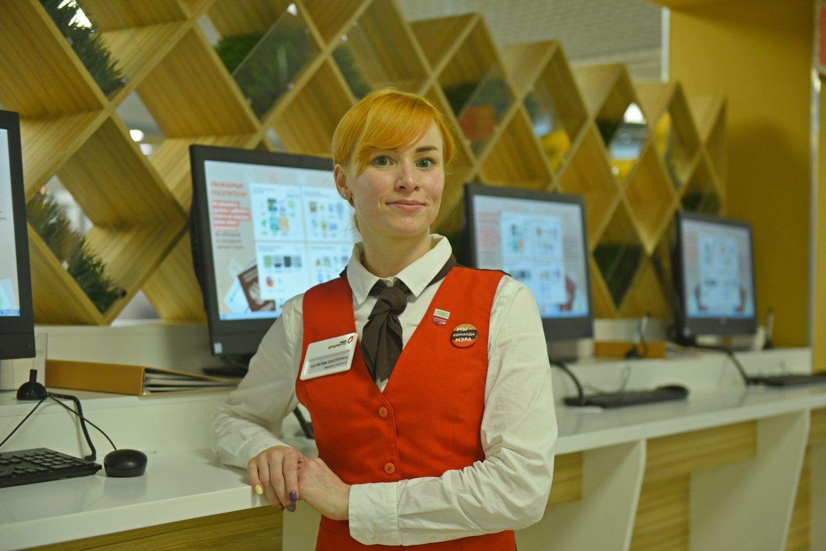 Офис стал третьим полноценным центром «Мои документы» в Новой Москве. Фото: Александр Кожохин