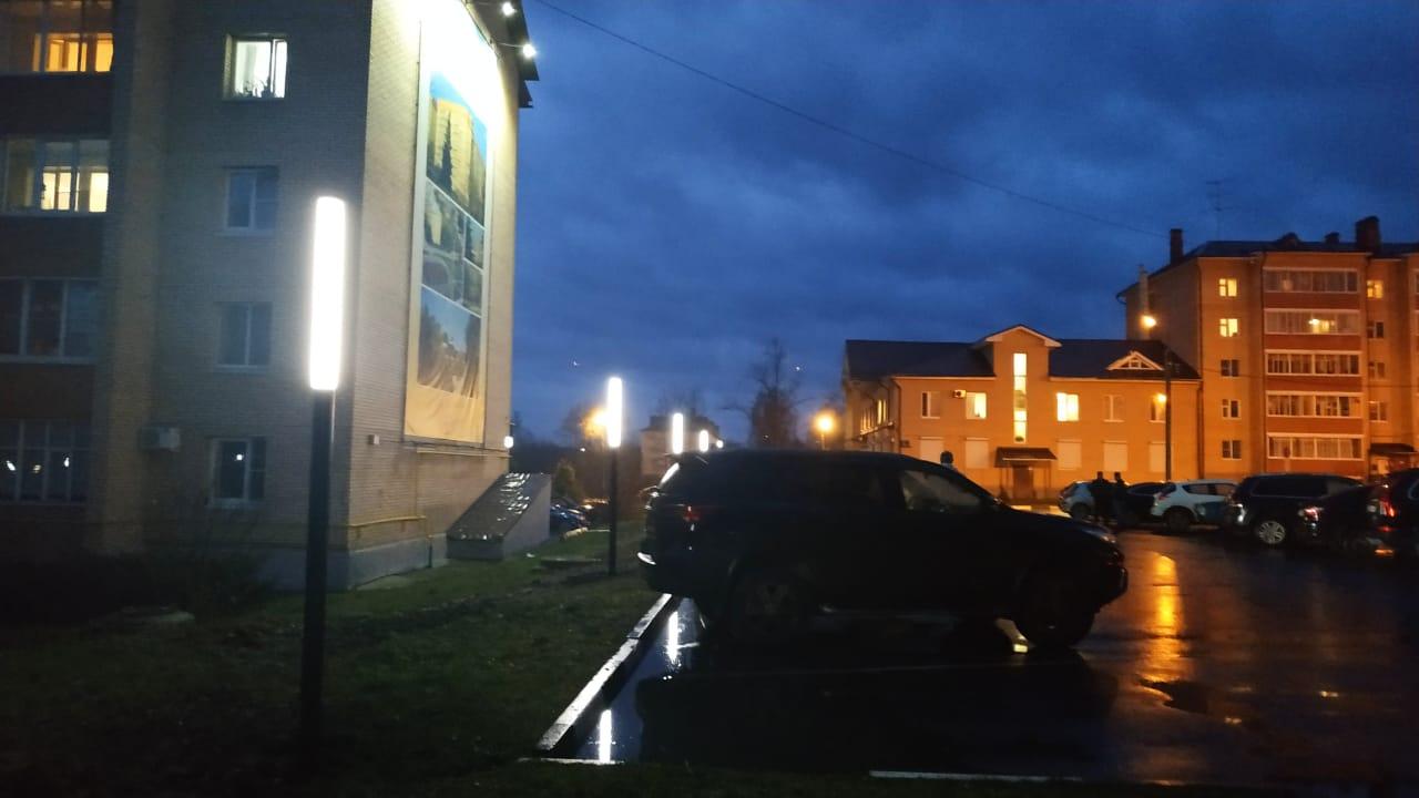 Светодиодные фонари установили в Щаповском