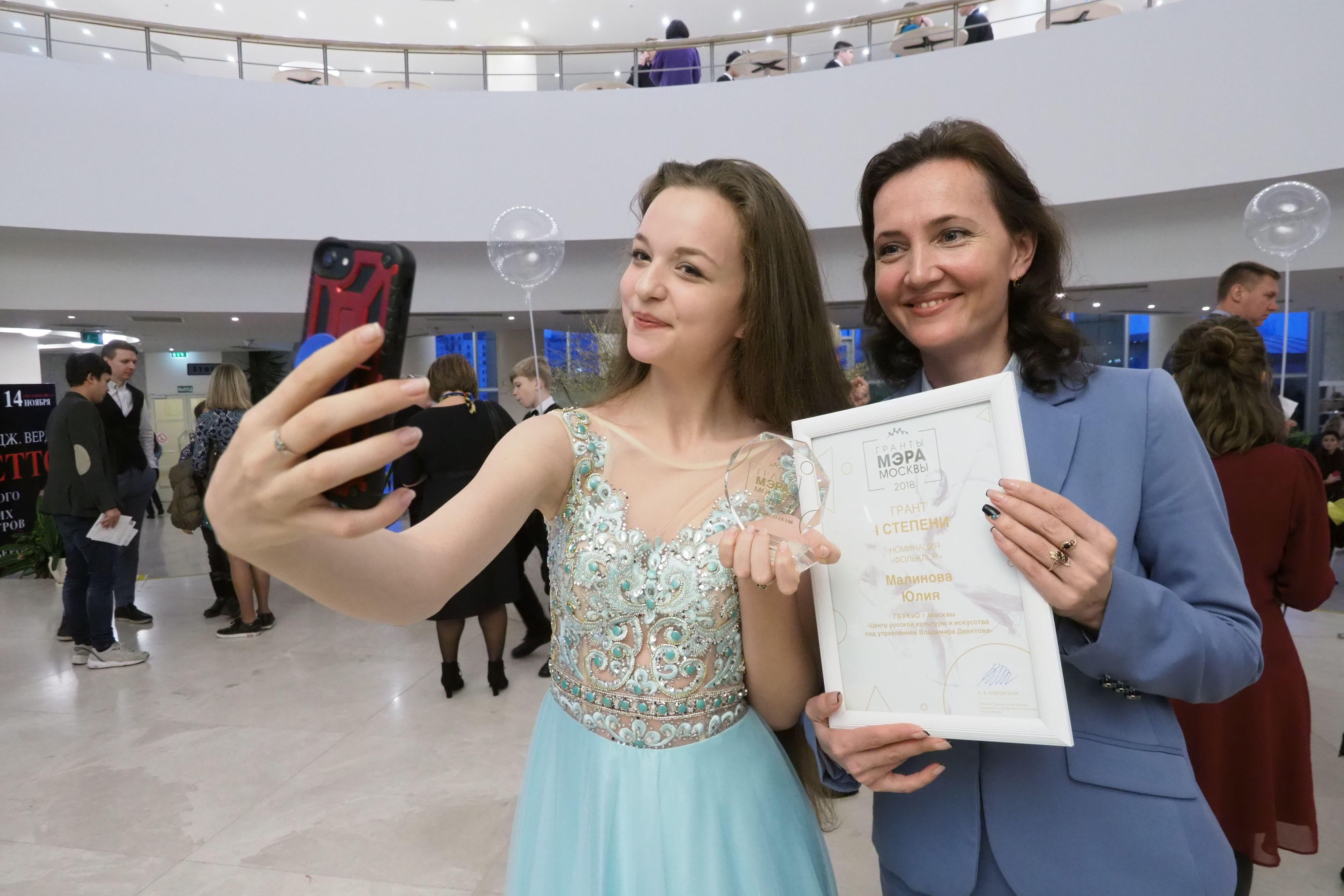 Лауреатов премии мэра поздравили в Москве