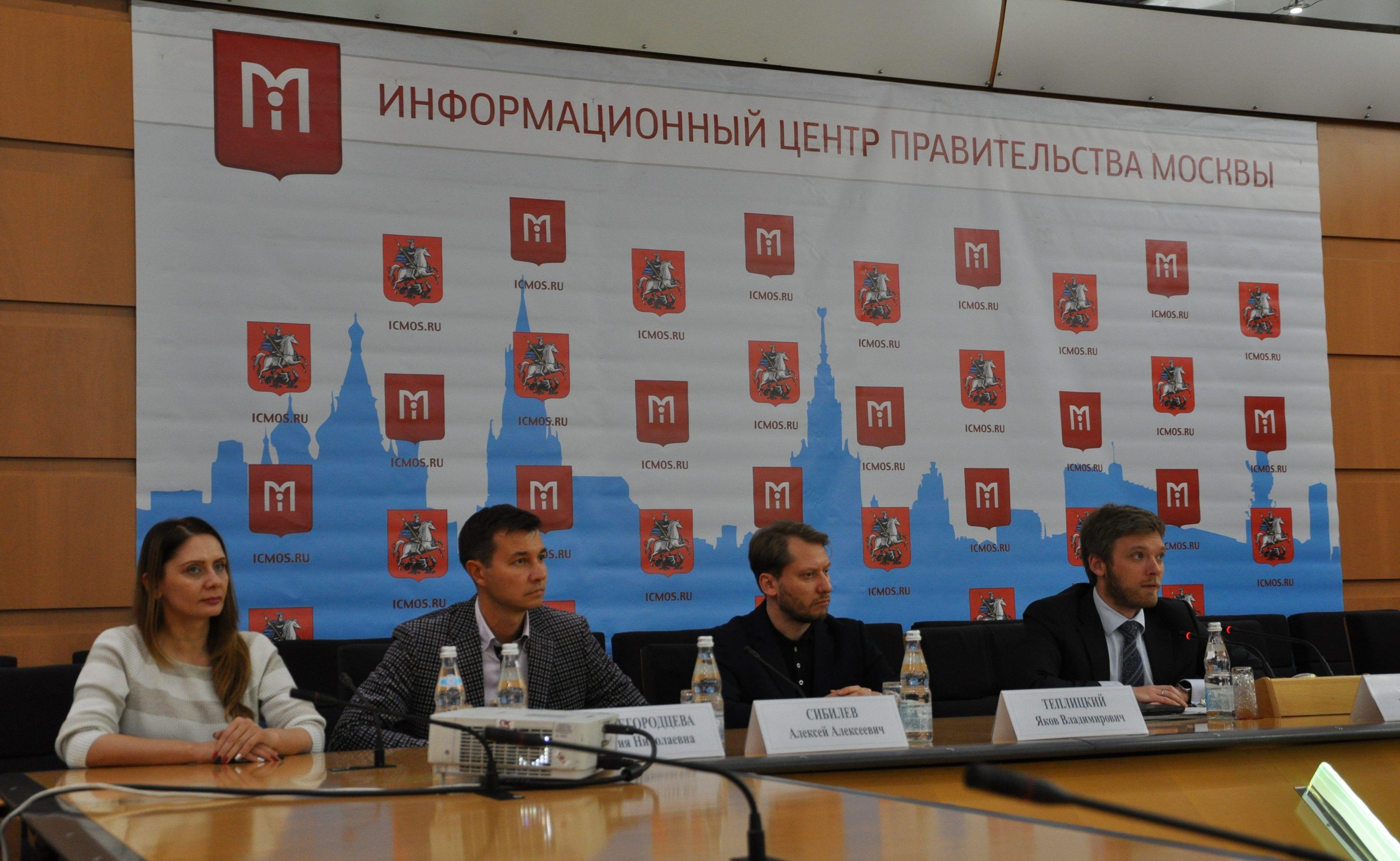 Конференция «Как стать экспортером с Московским экспортным центром. Бесплатные программы поддержки для столичных предпринимателей» состоялась в столице.