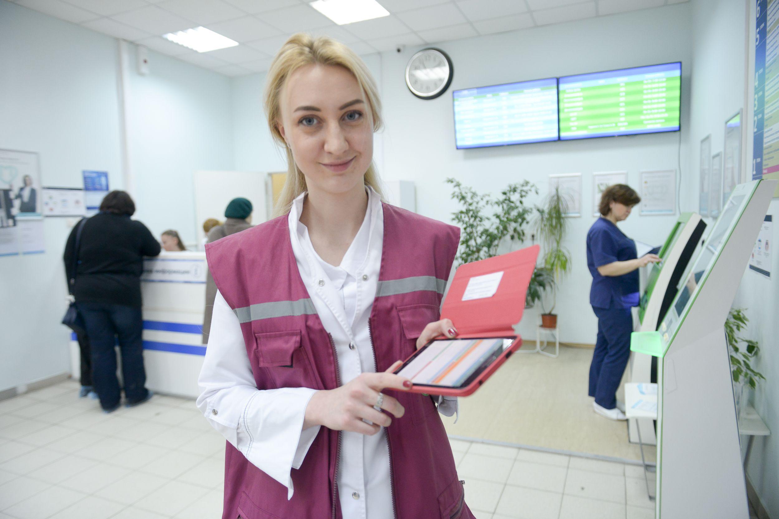 Участники проекта «Активный гражданин» оценят электронную медкарту