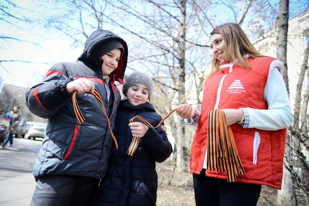 Регистрация волонтеров на мероприятия в честь 75-летия Победы стартовала в Москве